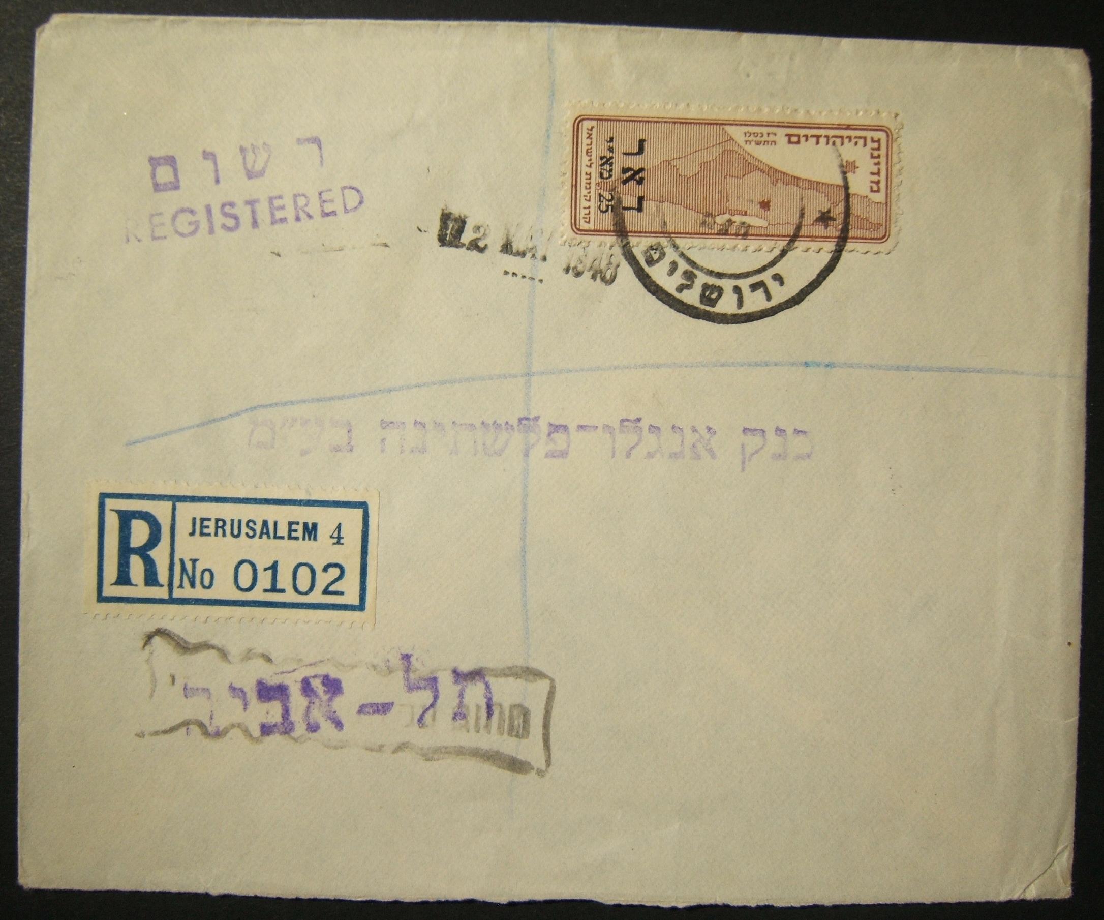 1948 البريد المسجل على القافلة الأولى من القدس إلى تل أبيب مع الصروف / العناوين البريدية المؤقتة