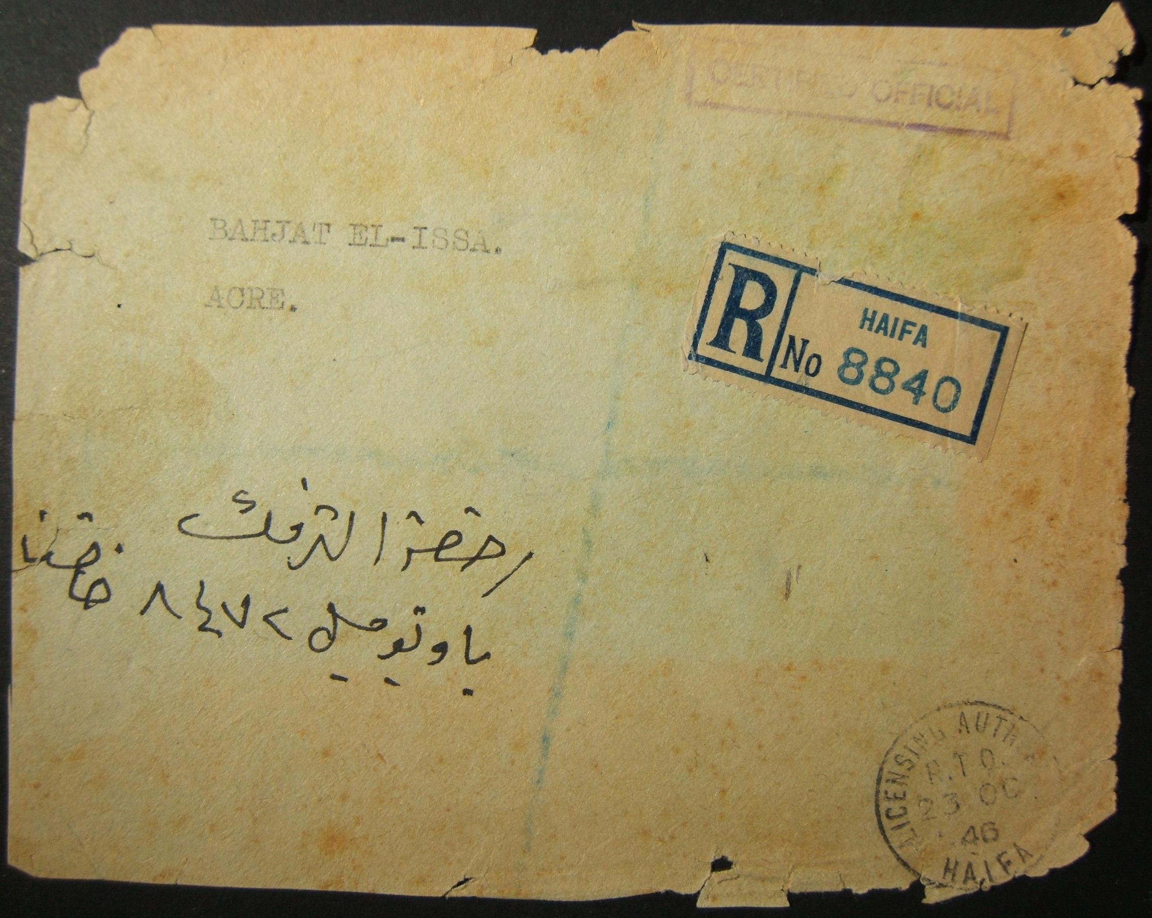 דואר אלקטרוני של דואר אלקטרוני עם רשות הדואר הנדיבה של רשות הרישוי ביום האחרון של השימוש