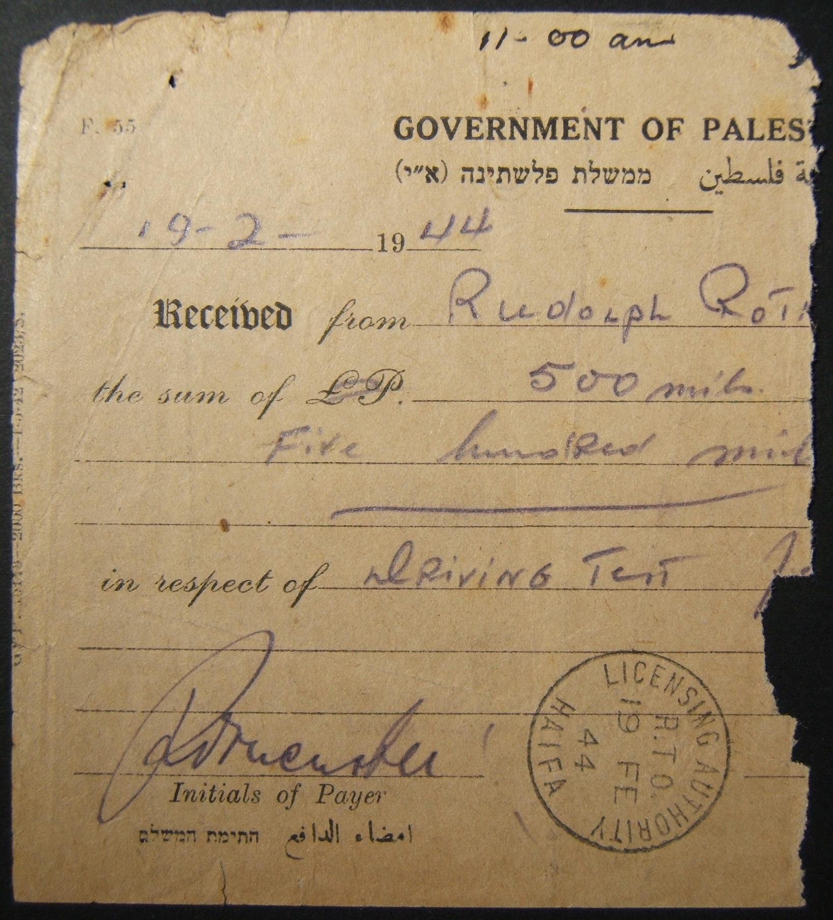 Palestine Mandate receipt stamped by rare Haifa Licensing Authority postmark 1944