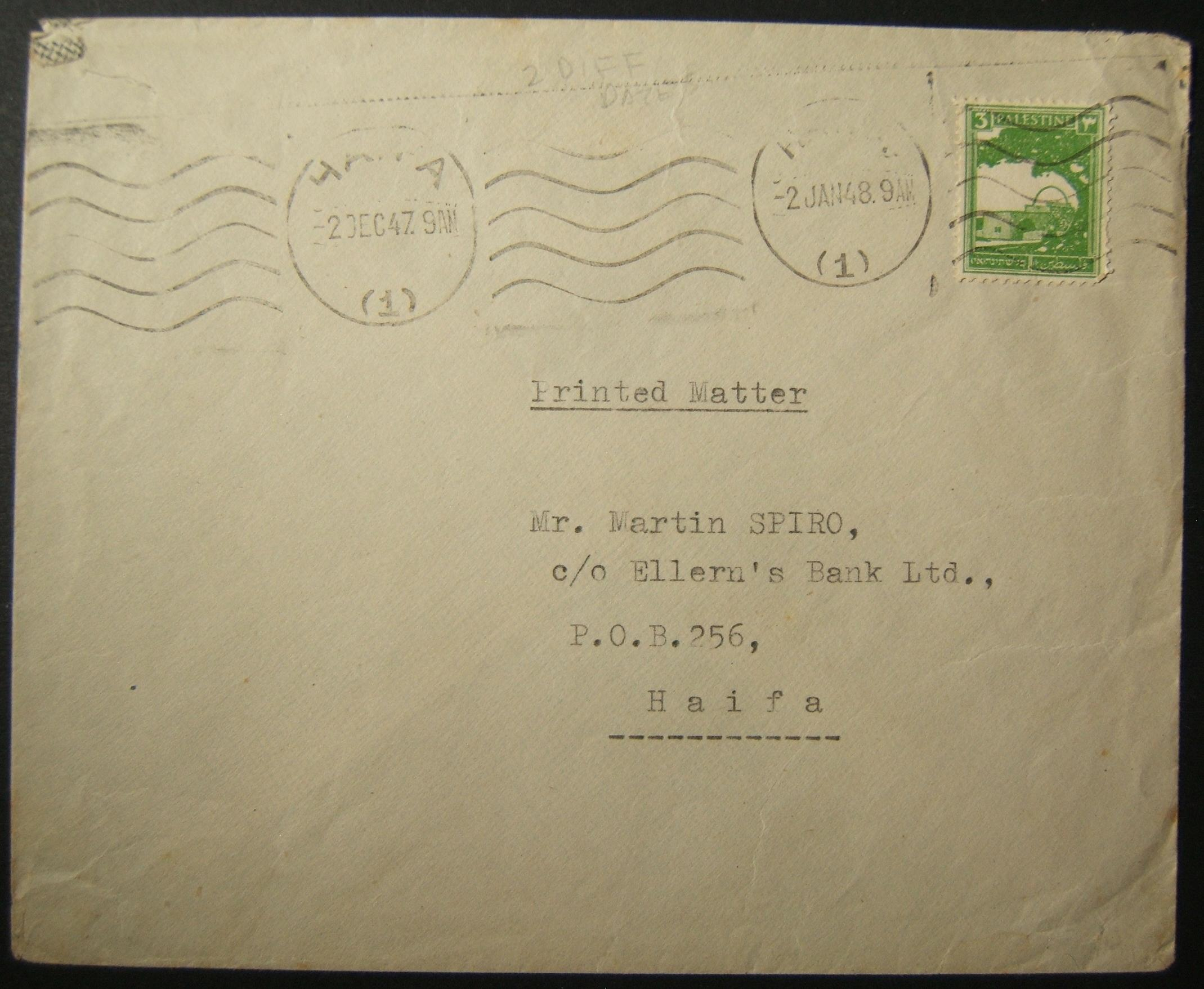 Palestine Mandate Haifa mail with unrecorded machine cancel with 2 DIFFERENT DATES