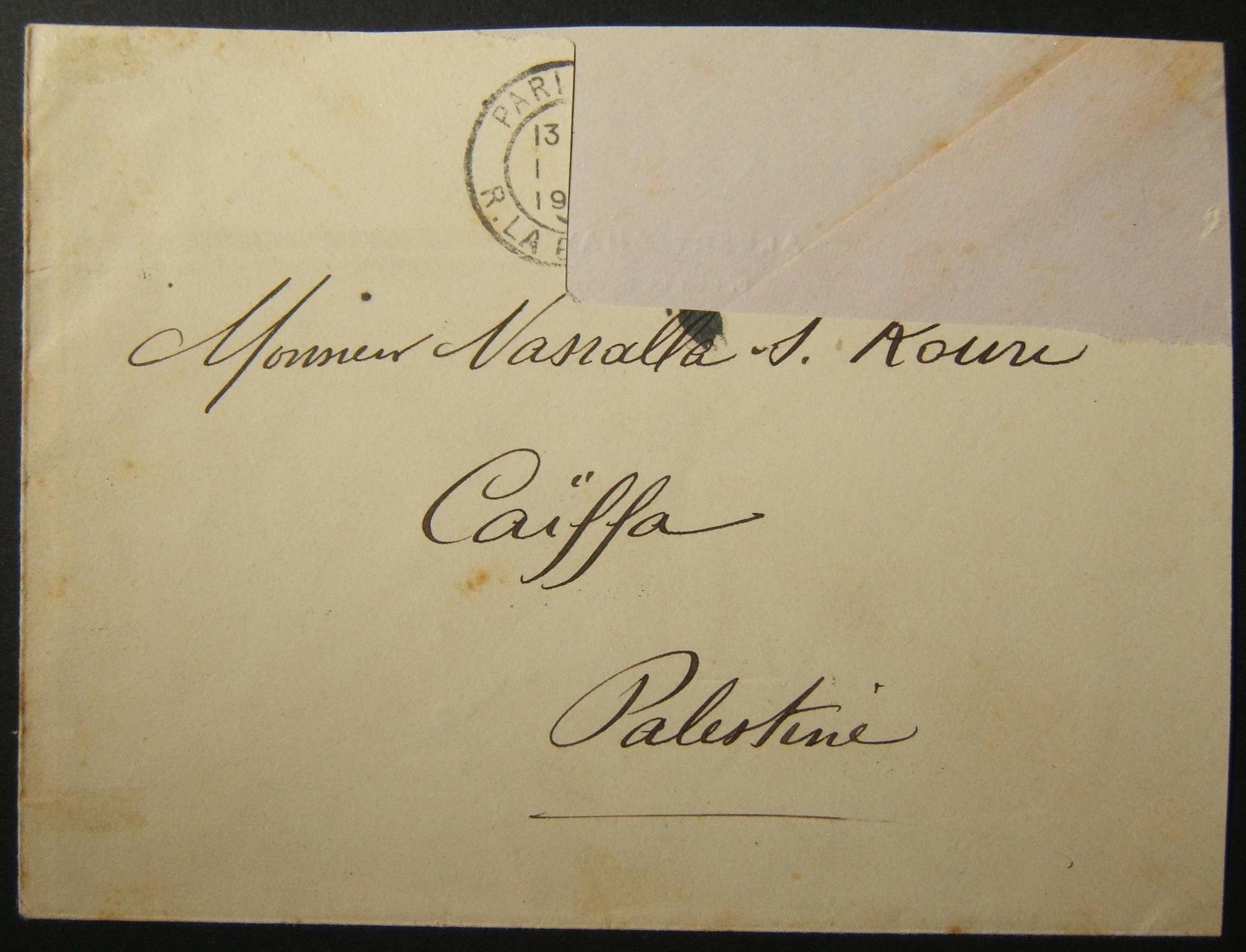 8/1929 נציב ארץ ישראל נדיר חיפה בזאר סניף חותמת דואר בדואר לפריז