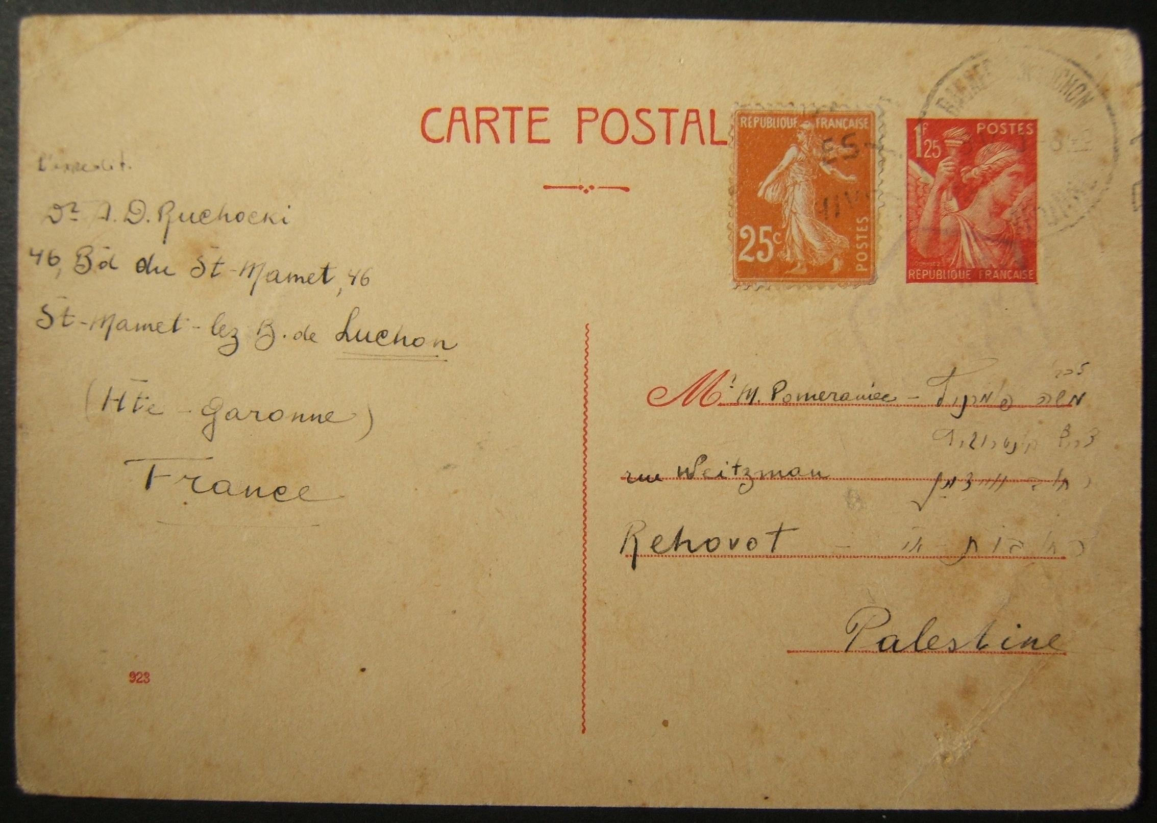 WWII / Holocaust era / Fall of France Yiddish mail from BAGNERES-DE-LUCHON to Palestine