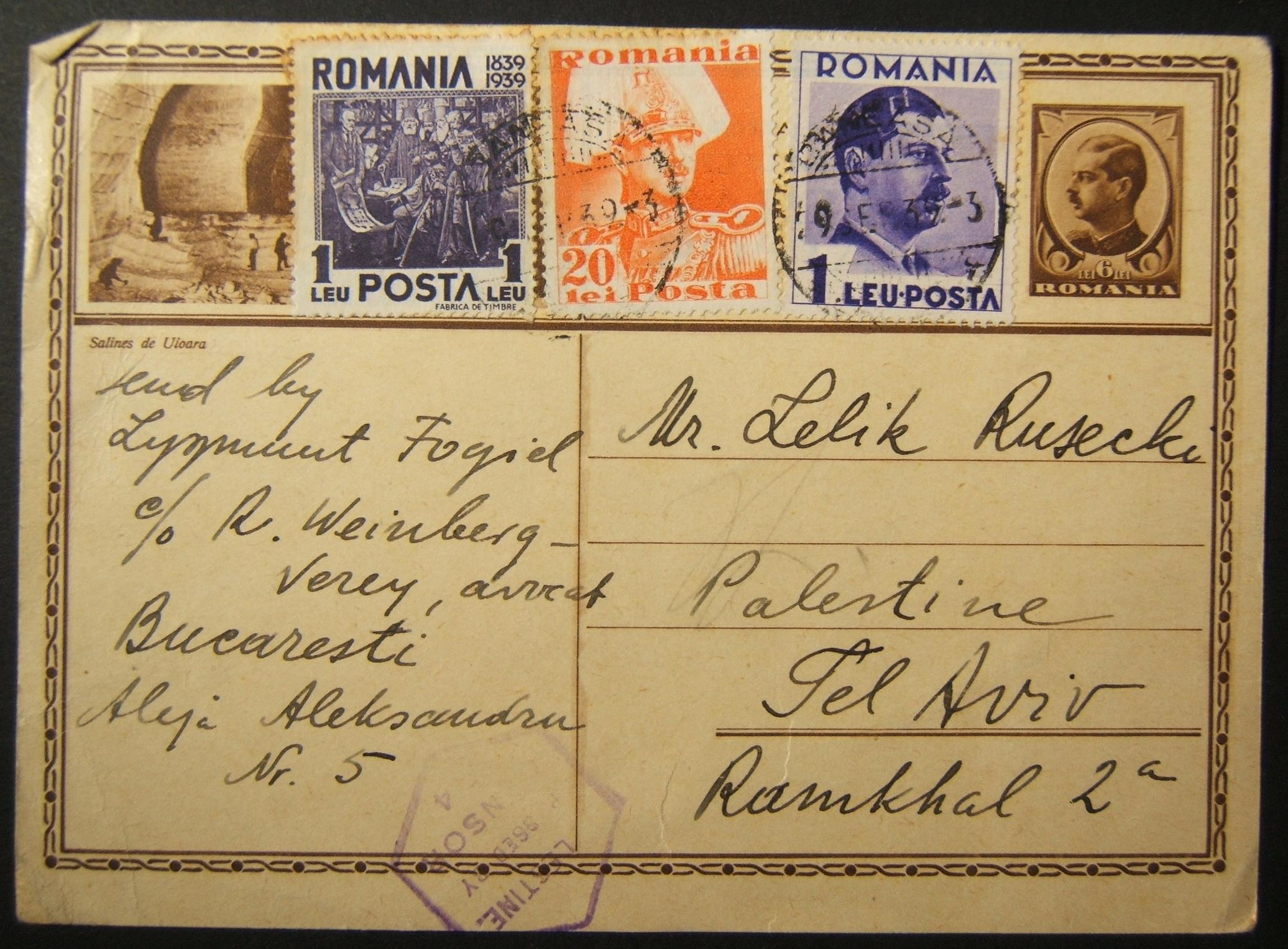 9/1939 WWII/Holocaust Warsaw Jewish refugee censored mail from Romania to TEL AVIV