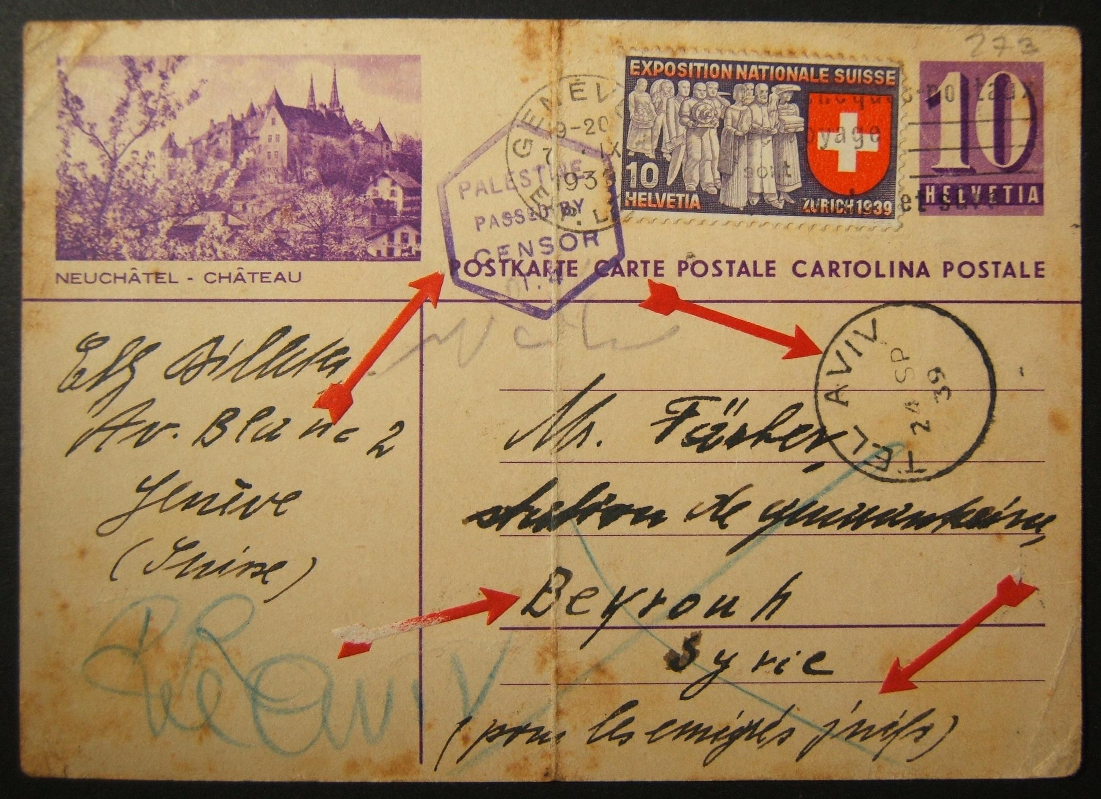 7-09-1939 start WWII Jewish airmail from GENEVA to BEIRUT, re-routed to TEL AVIV