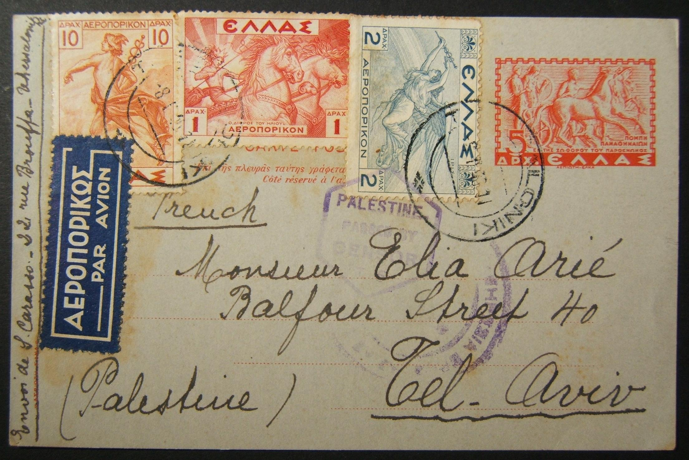 2/1940 WWII airmail from Greece to TEL AVIV, censored & passed exchange control