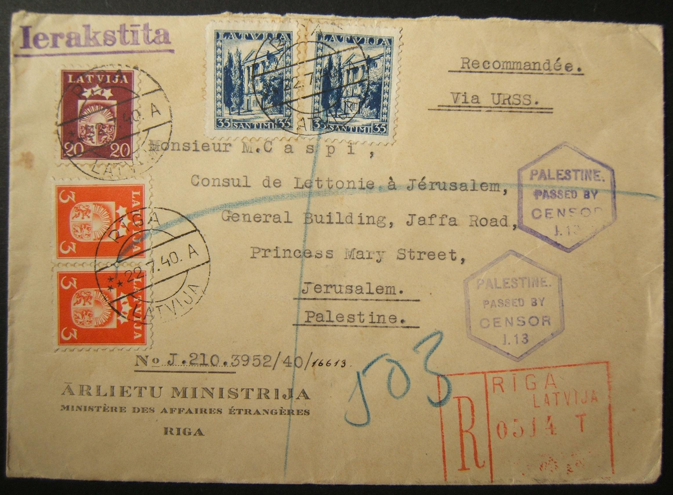 7/1940 WWII 1st day mail from Latvian SSR foreign ministry to consul consal in JERUSALEM