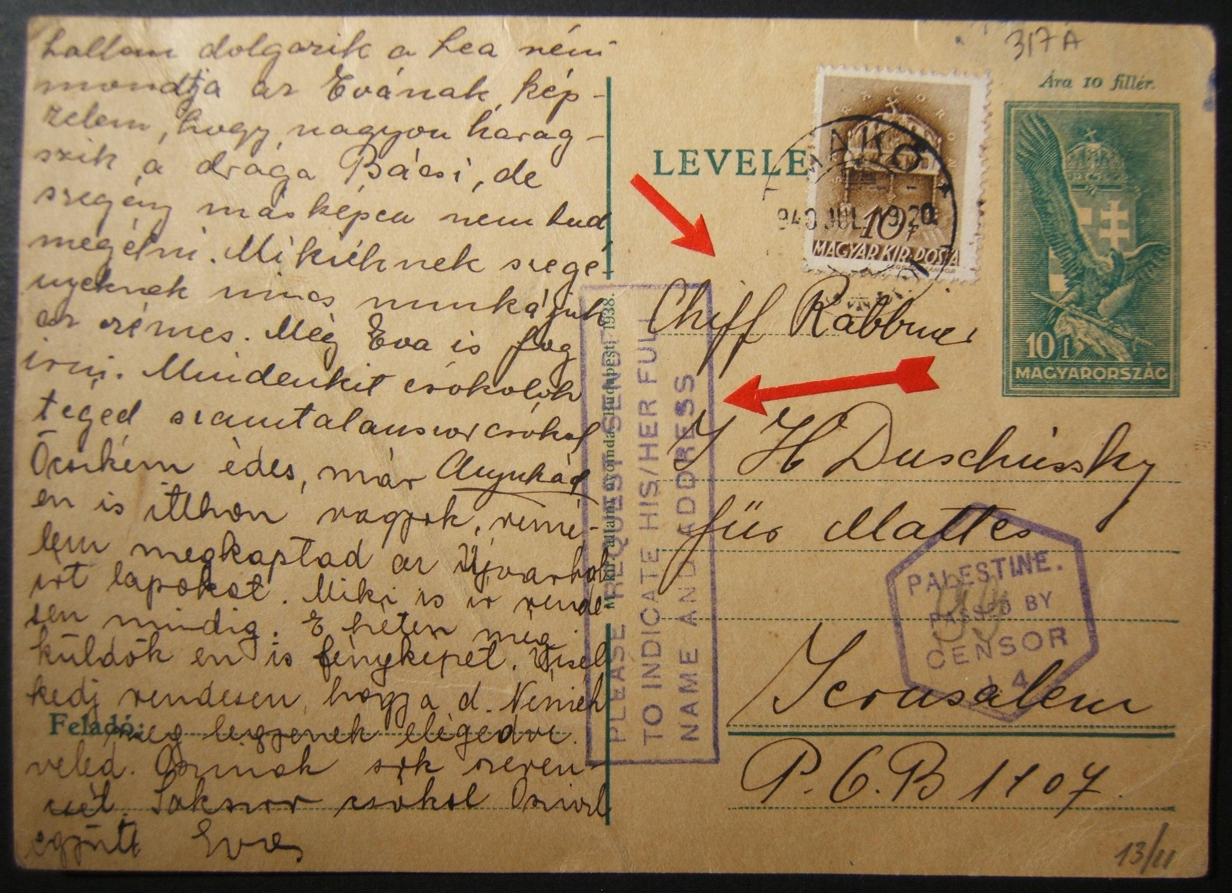 WWII / Holocaust era mail from Rabbi Dushinsky in HUNGARY to JERUSALEM، no return address