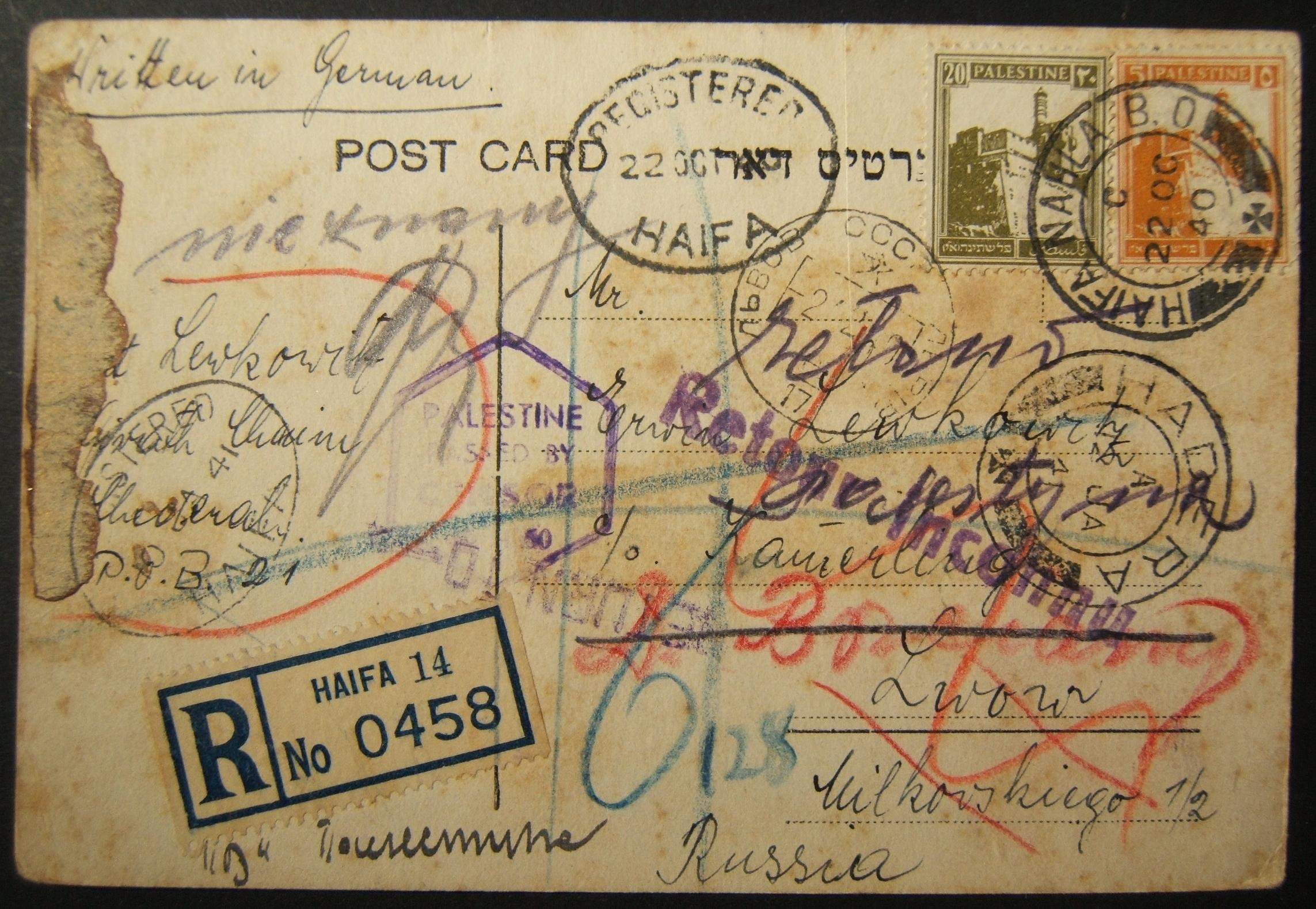 10/1940 WWII mail from HAIFA to Soviet-occupied LVOV; undelivered & returned to HADERA