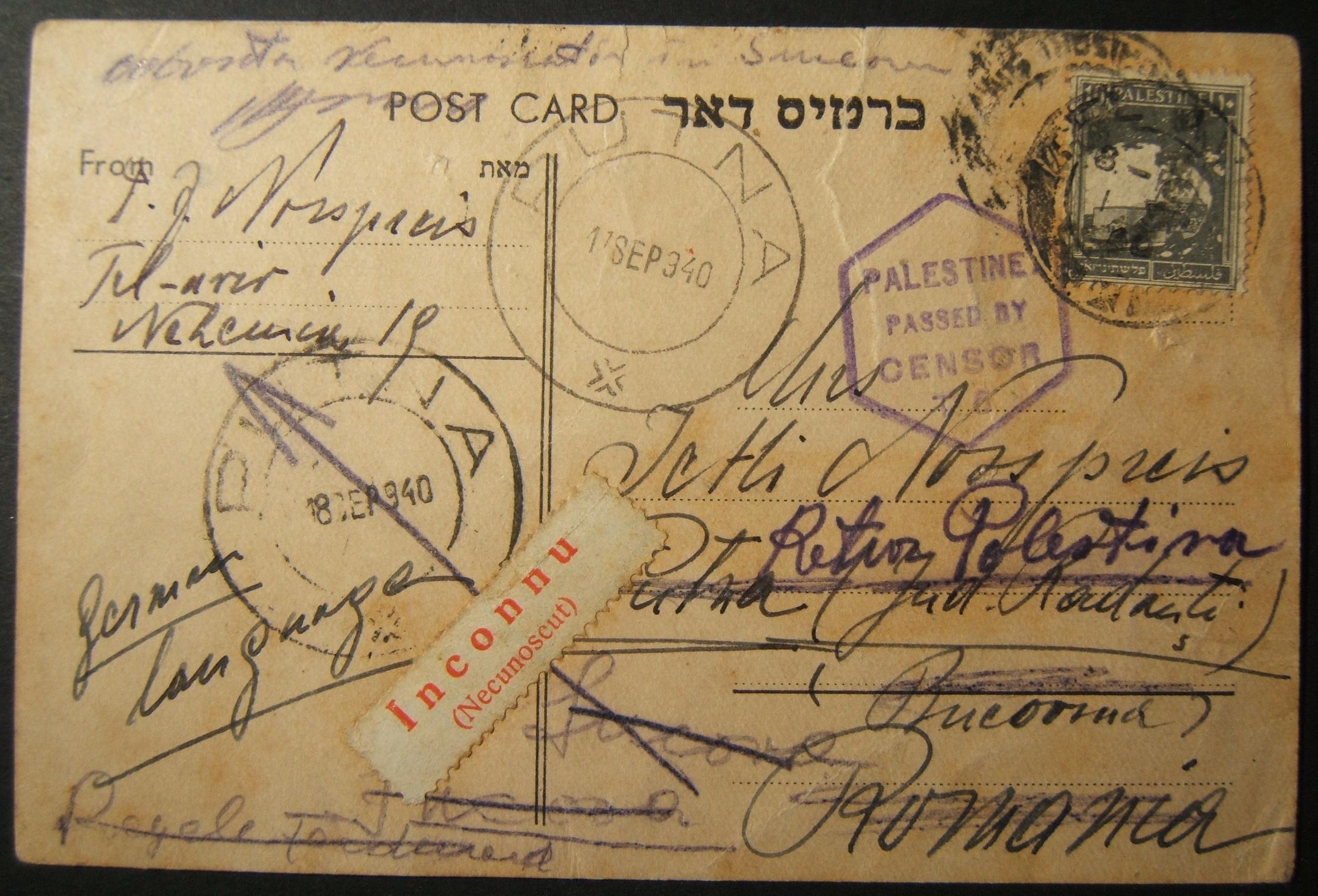 9/1940 מלחמת העולם השנייה / דואר השואה מארץ ישראל לרומניה, לא הומצאה וחזרה