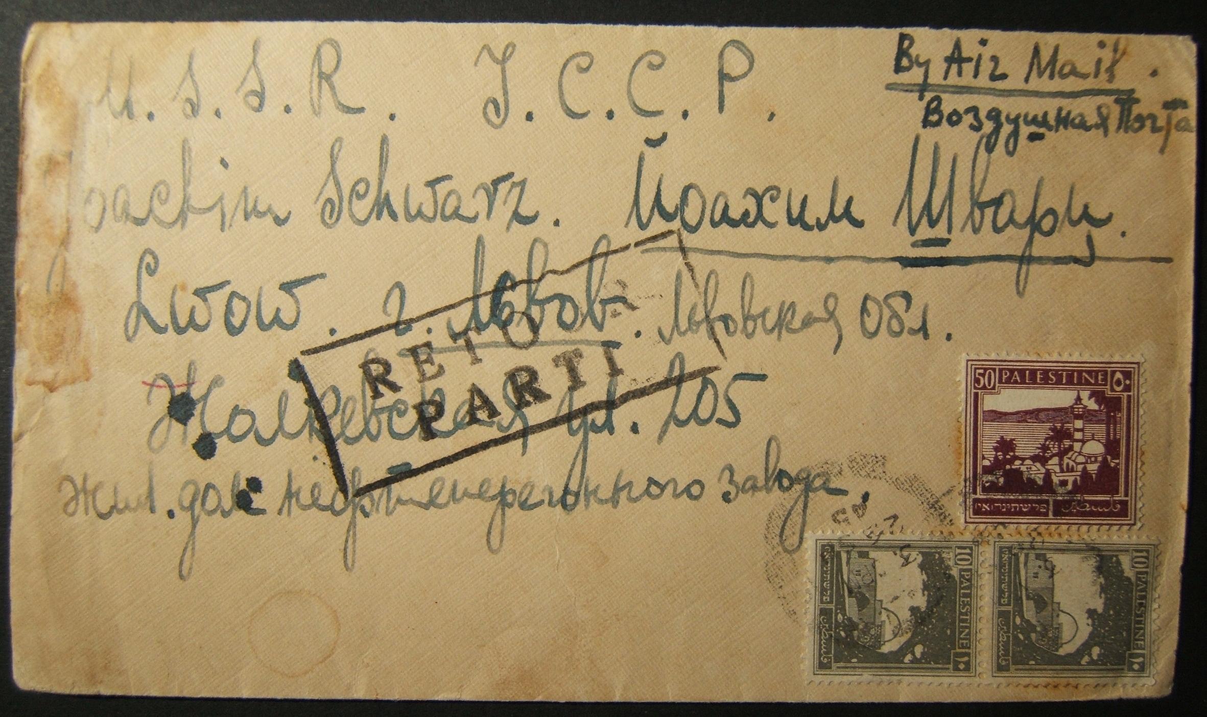 9/1945 דואר אוויר של מלחמת העולם השנייה מאזור תל-אביב ל- LVOV, חזר לנמען עזב / גורש
