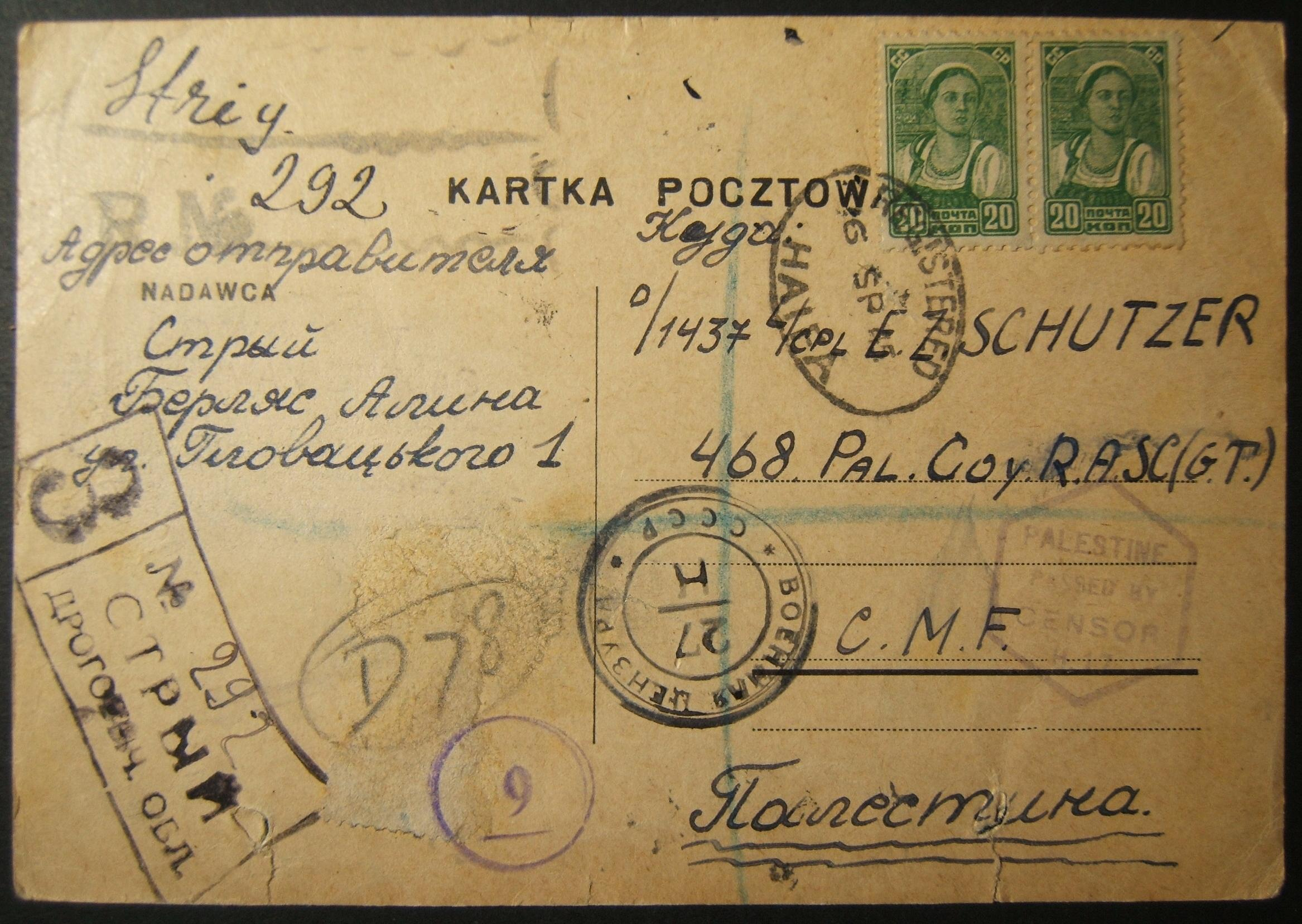 5/1945 Postwar/Holocaust mail from Soviet occupied Poland to Jewish soldier in HAIFA