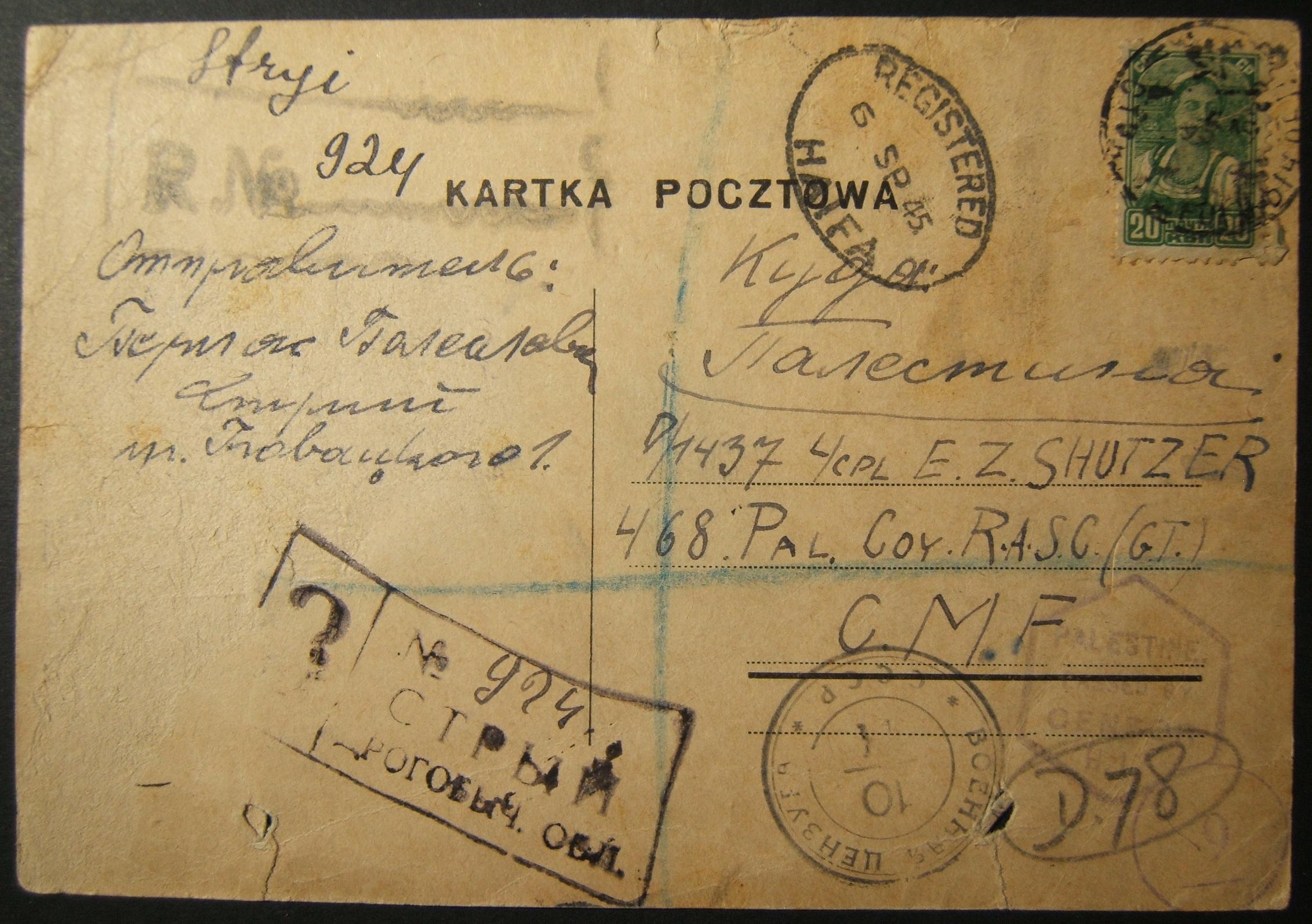5/1945 بريدًا لما بعد الحرب / الهولوكوست من بولندا المحتلة إلى جندي يهودي في مدينة حيفا