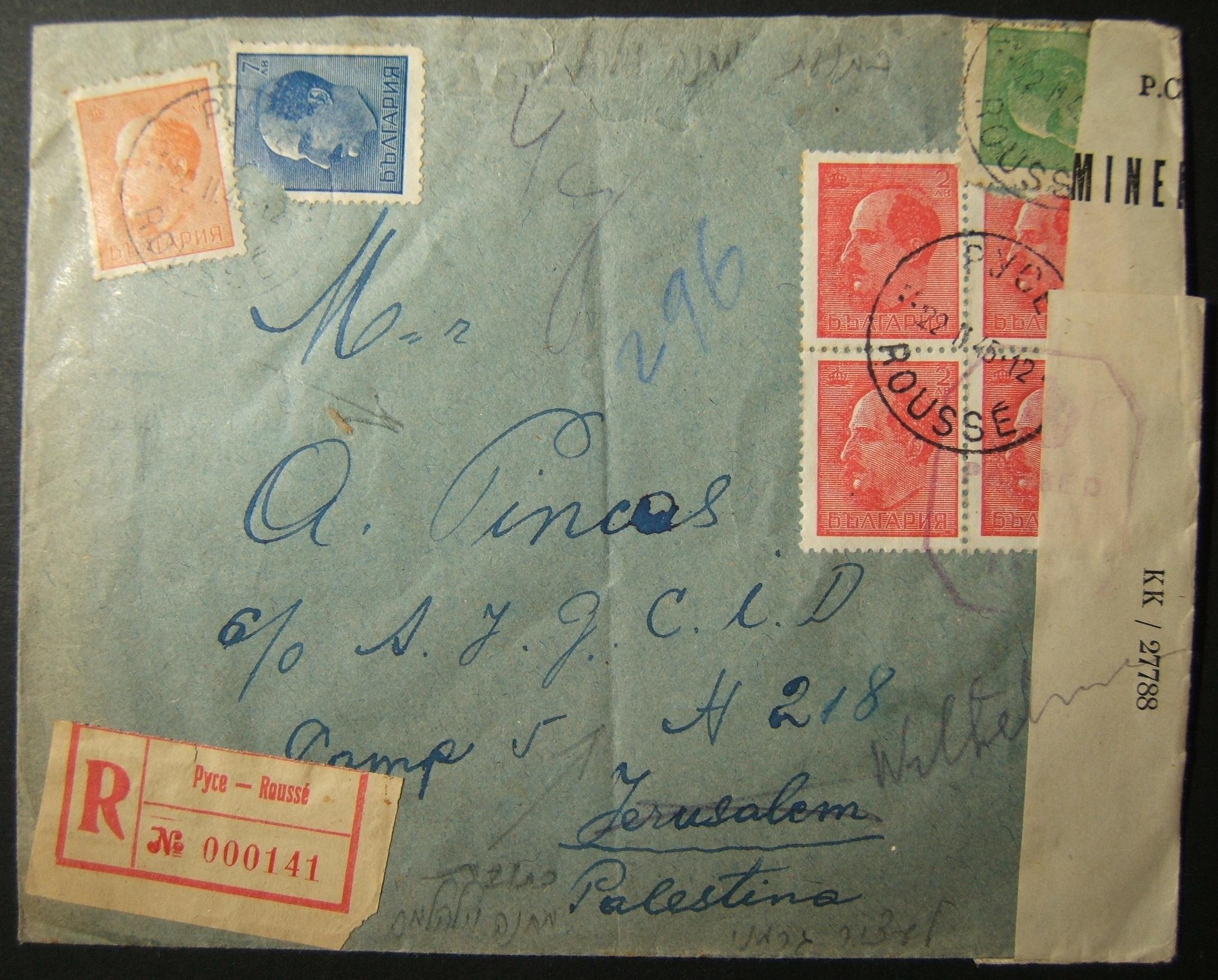 2/1945 WWII mail from Bulgaria to German civilian detention camp #5 in Palestine