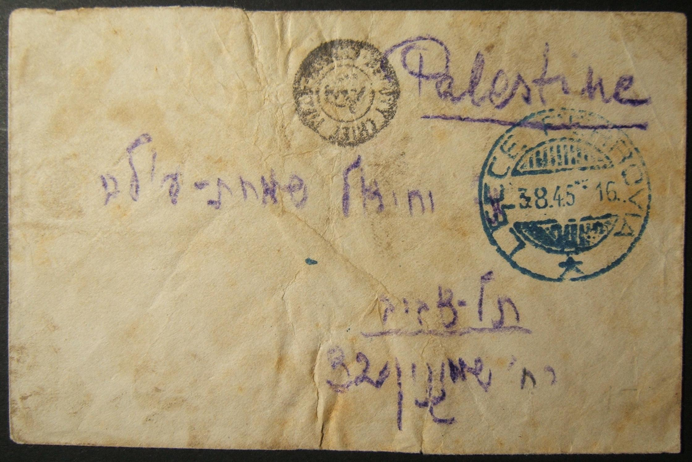 8/1945 post-WWII/Holocaust Jewish mail from ITALIAN camp to TEL AVIV with ex-RSI franks