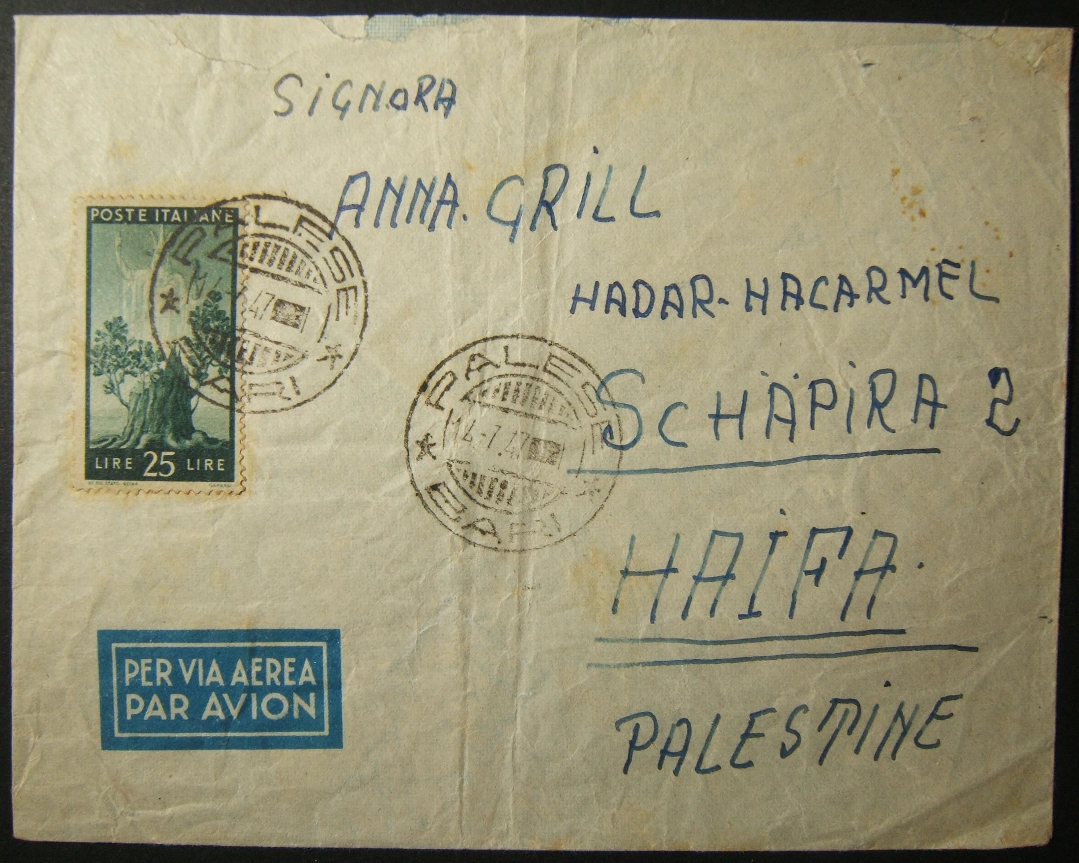 7/1947 Post-WWII/Holocaust Jewish airmail from PALESE-BARI camp to HAIFA, franked 25L