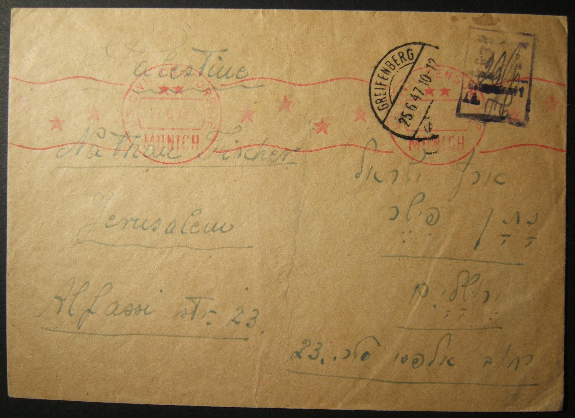 6/1947 Post-WWII/Holocaust stampless mail from Zionist camp GREIFENBERG to JERUSALEM
