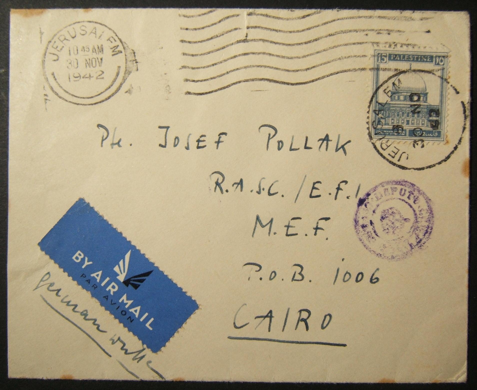 11/1942 الحرب العالمية الثانية للرقابة على البريد من القدس إلى جندي في القاهرة ، مع ختم بريدية نادر