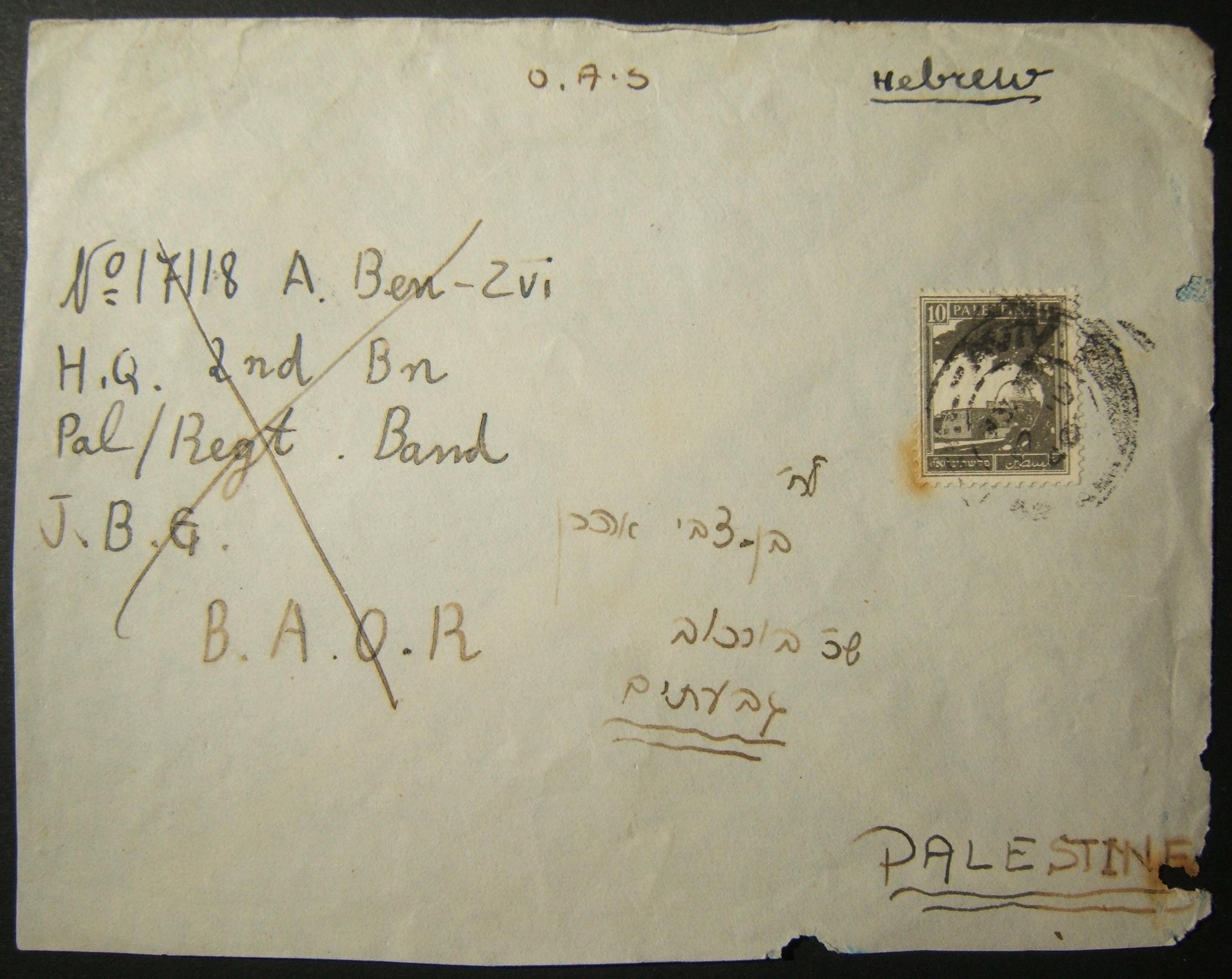 6/1946 بريدًا من تل أبيب إلى عضو في اللواء اليهودي. إعادة توجيه البريد خدمة نشطة