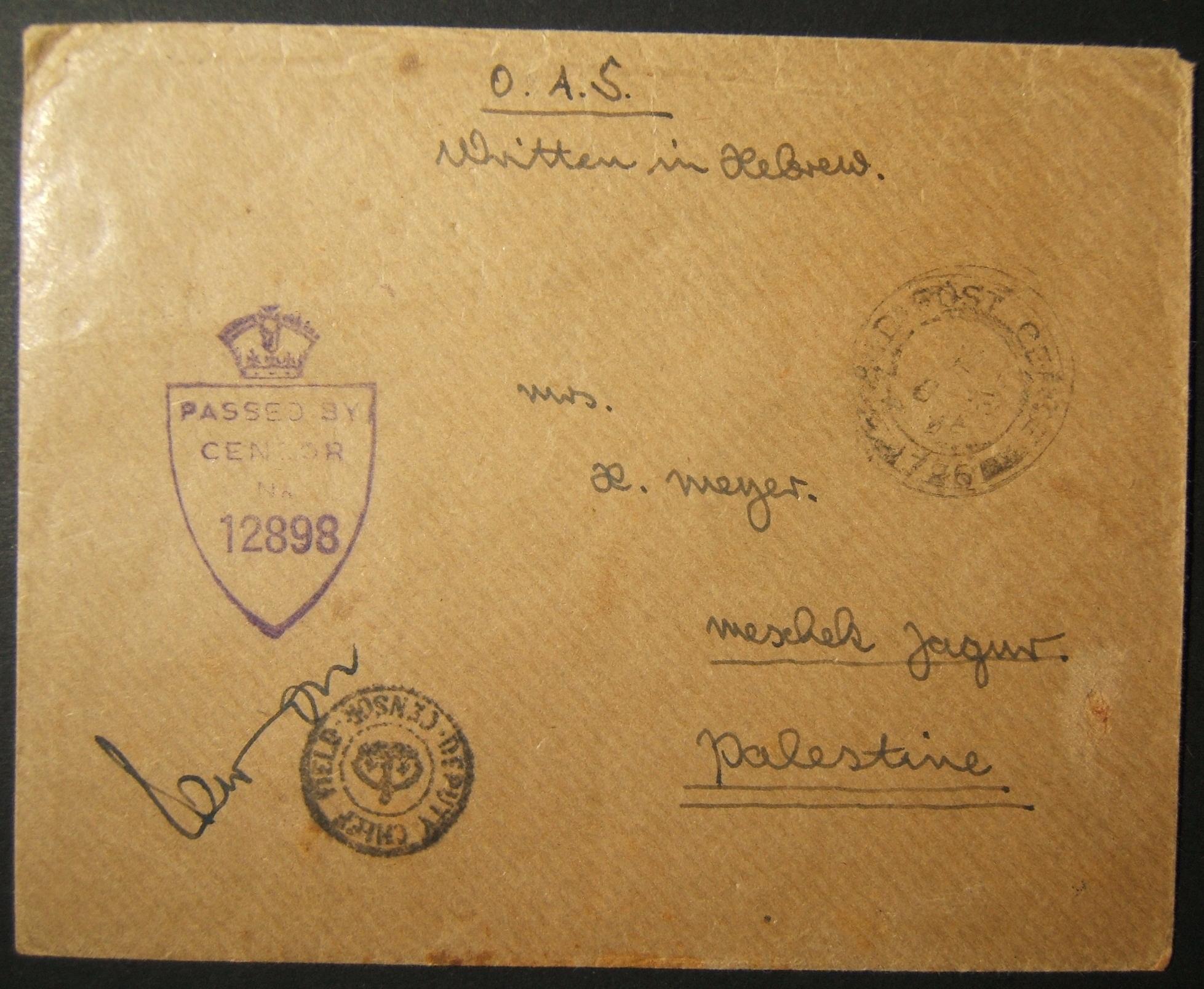 2/1945 מלחמת העולם השנייה דואר צבאי בריטי מבריטניה לארץ ישראל דרך מצרים; חותמת דואר נדירה