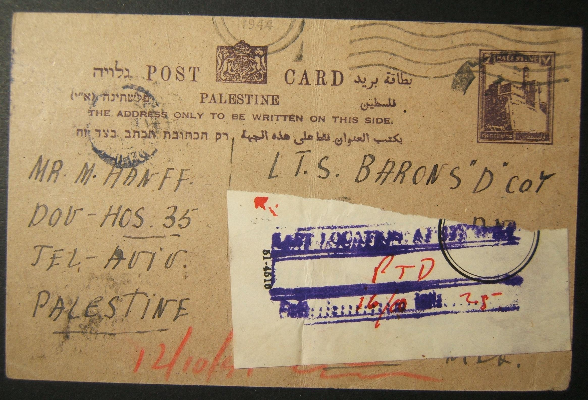 10/1944 WWII mail from TEL AVIV to Jewish soldier in Egypt; re-routed + rare postmark