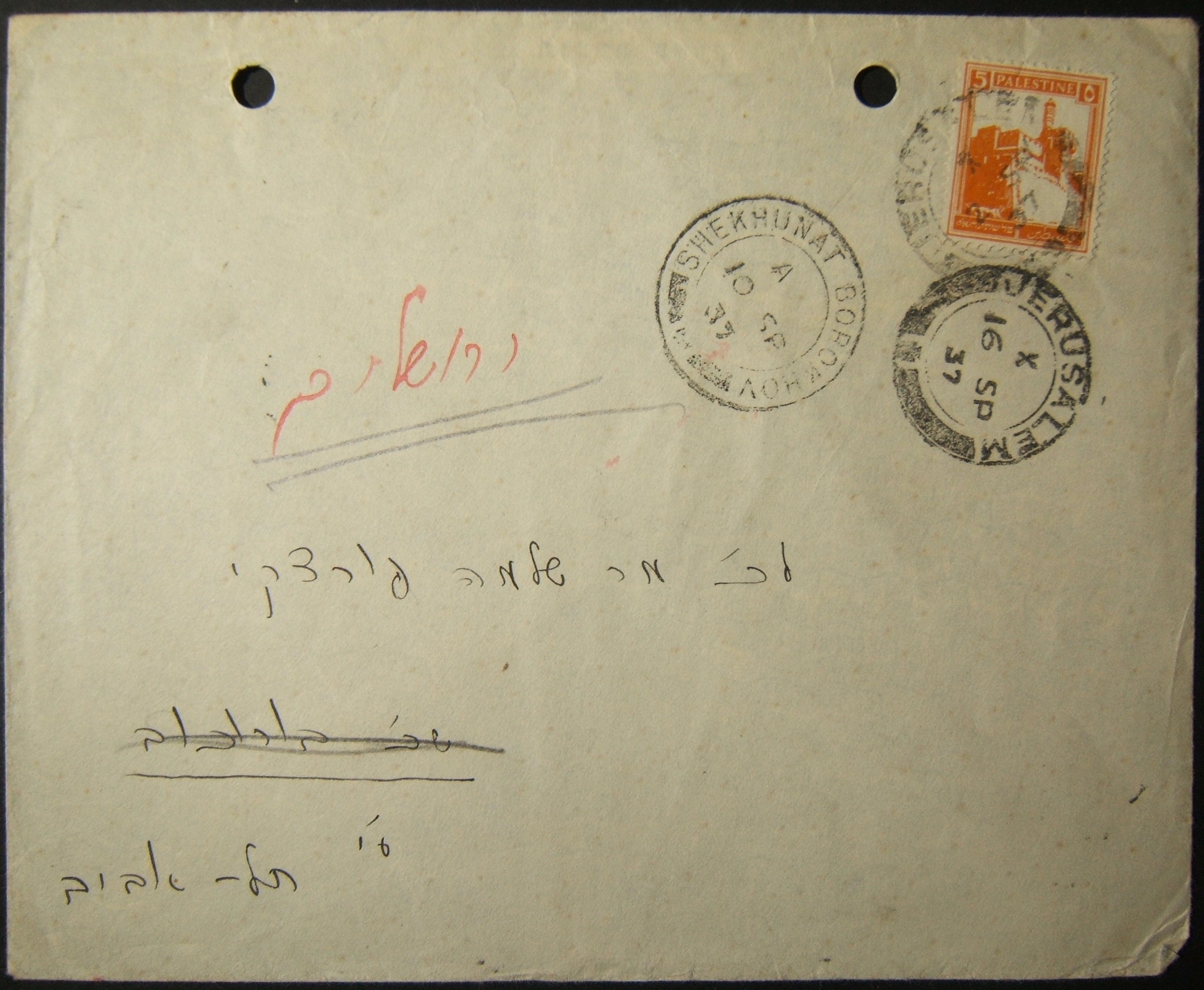 فلسطين الانتداب نادر 1937 بروتشوف ختم البريد على البريد من القدس