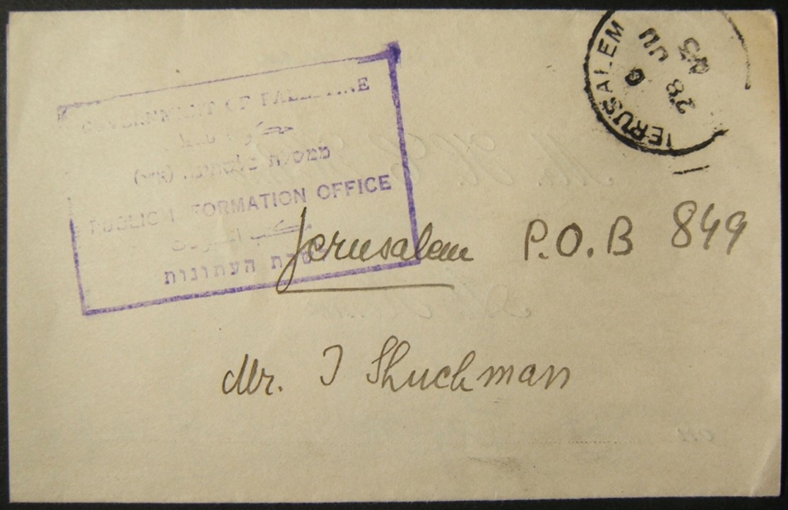 Mandate postal markings: 28 JU 1943 stampless local Public Information Office stationary invitation J'LEM to civilian, tied by Sacher unlisted trilingual GOVERNMENT OF PALESTINE |