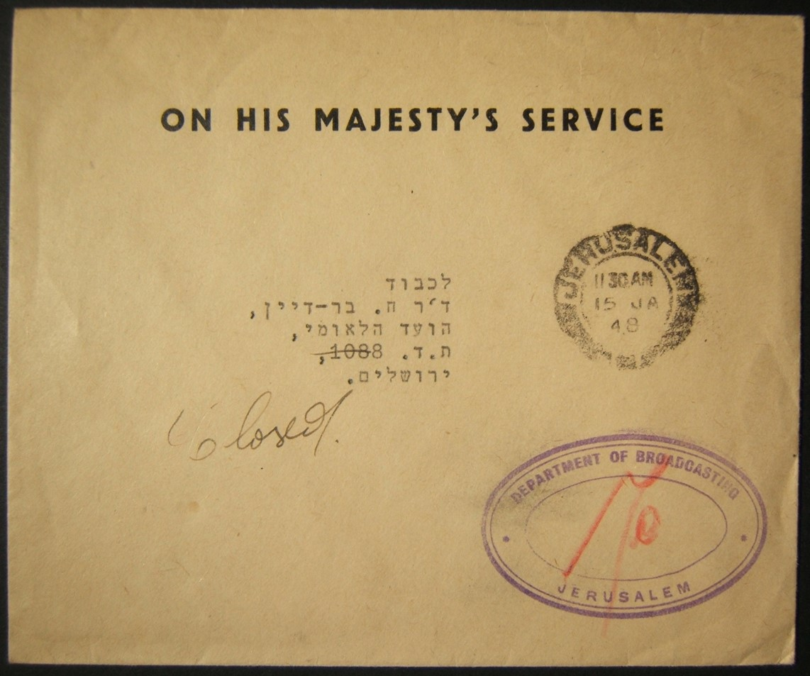 Palestine Mandate Government unlisted Broadcasting Department cachet on mail 1948