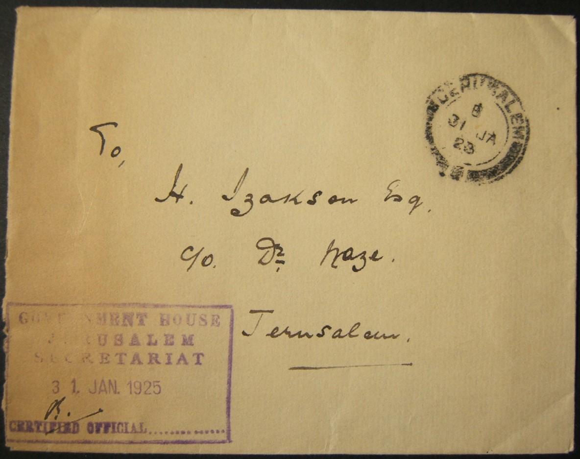 Palästina-Mandat Regierung nicht notiert Regierungshaus Gütesiegel auf Post 1923