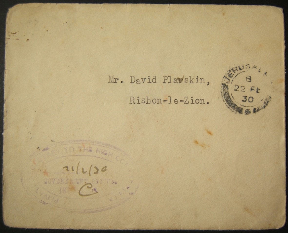 Mandate postal markings: 22 FE 1930 stampless local J'LEM cv ex Govt Office to RLZ, tied by endorsed & dated oval PRIVATE SECRETARY TO THE HIGH COMMISSIONER | GOVERNMENT OFFICE | J