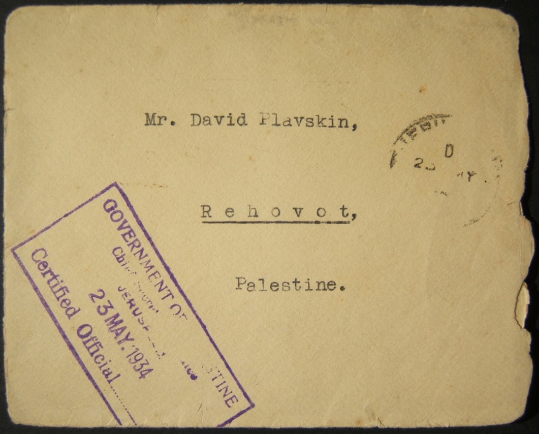 Mandate postal markings: 23 MY 1934 stampless local J'LEM governmental stationary cv ex Chief Secretary's Office to REHOVOT, tied by Sacher unlisted dated boxed GOVERNMENT OF PALES