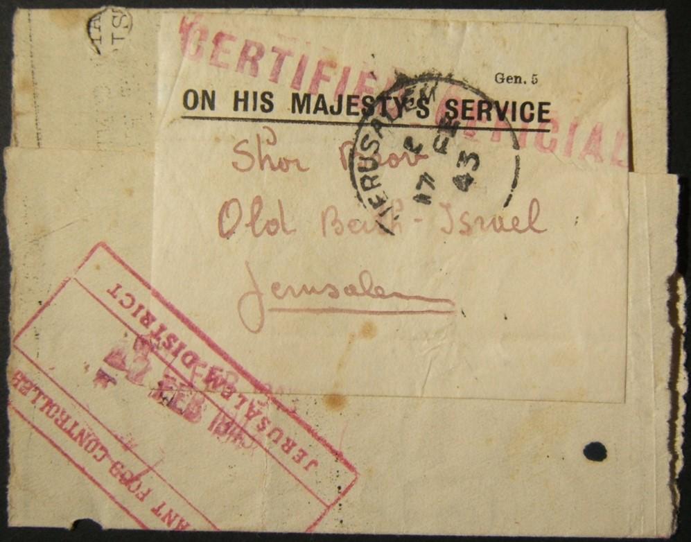 فلسطين الانتداب حكومة غير مدرج مساعد مراقبة المواد الغذائية cachet على البريد 1931