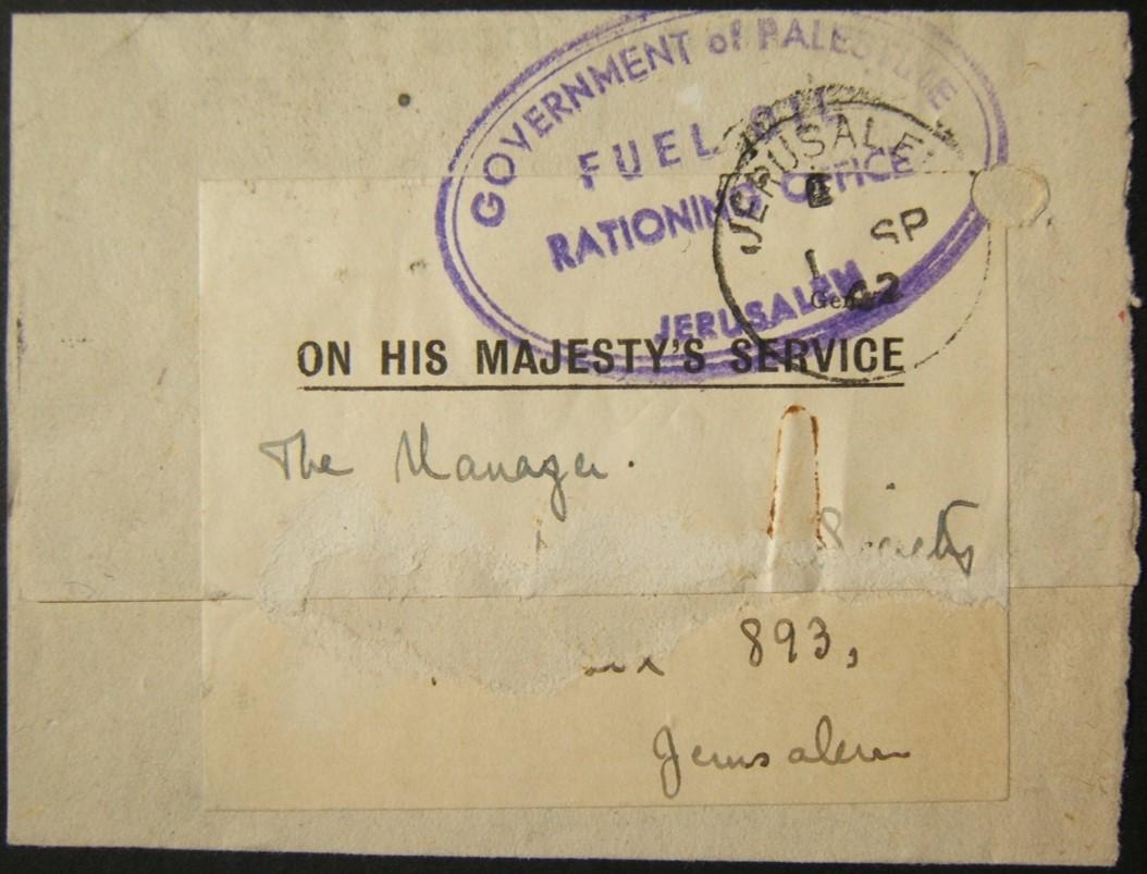 فلسطين الانتداب حكومة أقرب المعروفة تقنين مكتب cachet على البريد 1942