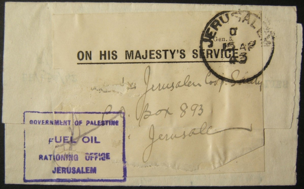 Palestine Mandate Government earliest known Rationing Office cachet on mail 1943