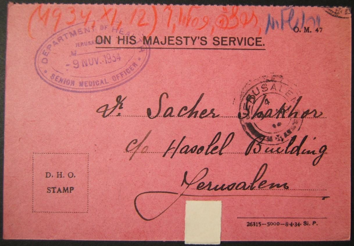 حكومة الانتداب في فلسطين اقرب دائرة صحية معروفة على البريد 1934