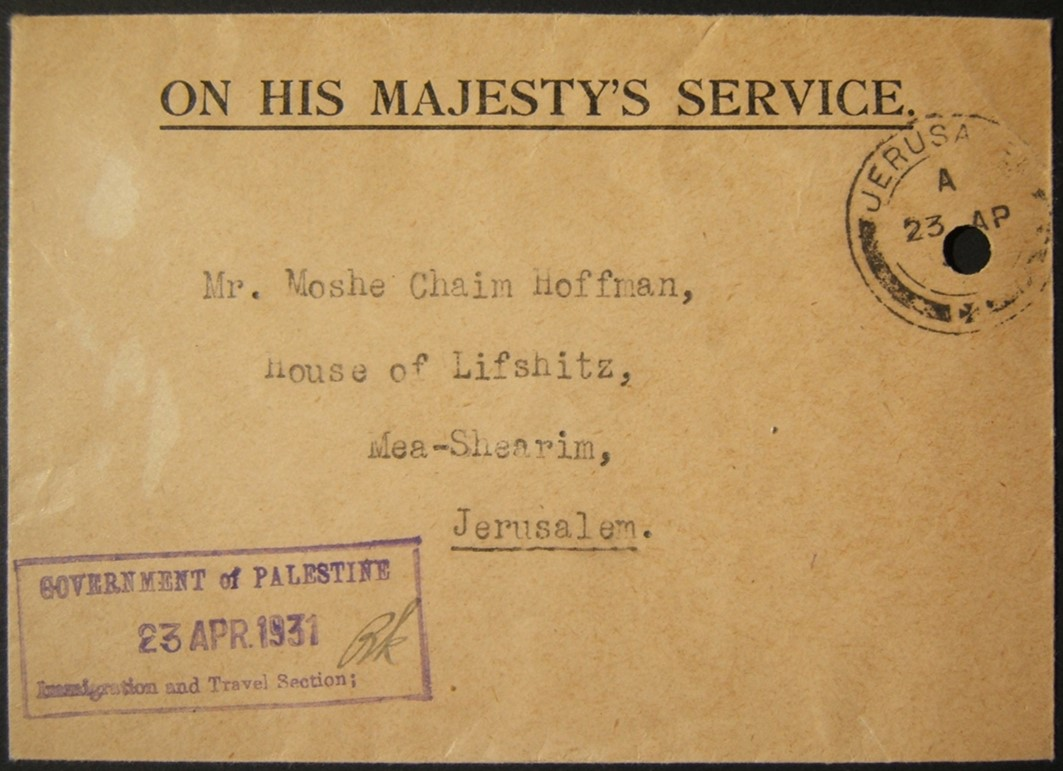 لائحة الانتداب الخاصة بالهجرة / السفر عبر البريد الإلكتروني التابعة للحكومة الفلسطينية على البريد 1931