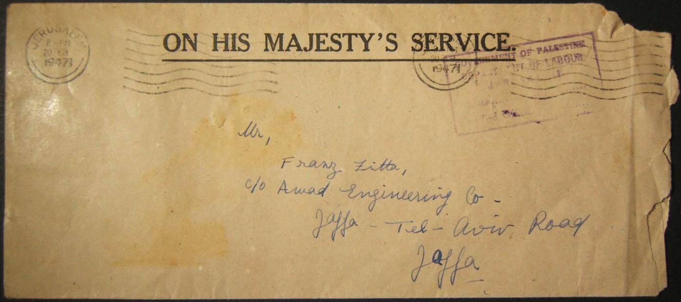 إلغاء الانتداب على آلة القدس الفلسطينية بتاريخ 19471 على البريد الرسمي