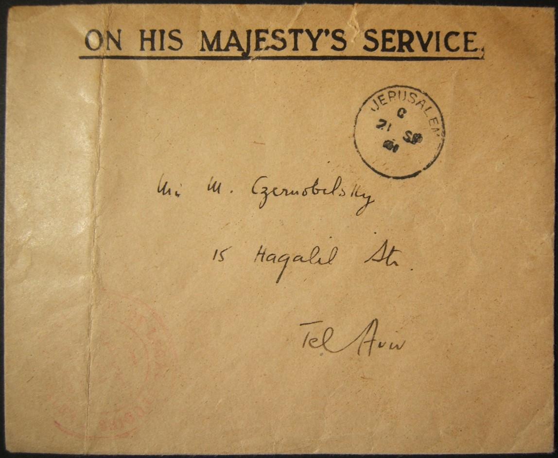فلسطين الانتداب حكومة غير مدرجة الدراسات القانونية مجلس cachet على البريد 1941