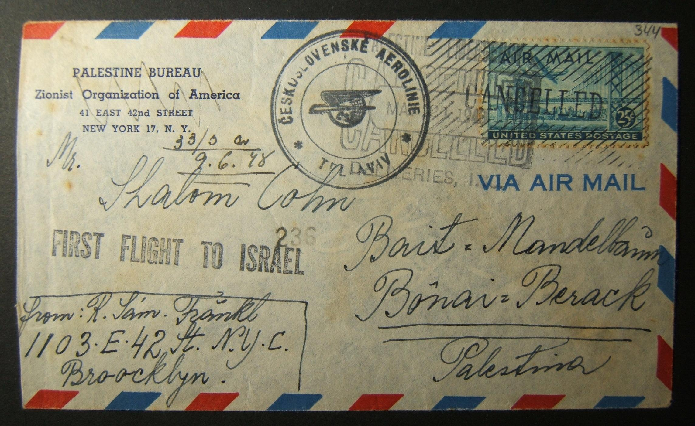 1948 PEDI first flight mail - highest number w/both cancellations: ZOA airmail stationary cv ex BROOKLYN to BNEI BRAK (