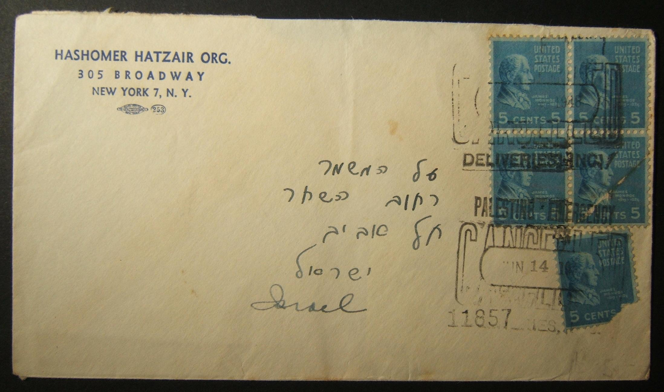 1948 PEDI airmail: HaShomer HaTzair stationary comm. cv ex NYC to TEL AVIV, franked 25c regular airmail rate tied by 2 strikes of JUNE 14 1948 Type II cancels and numbered 11857; s
