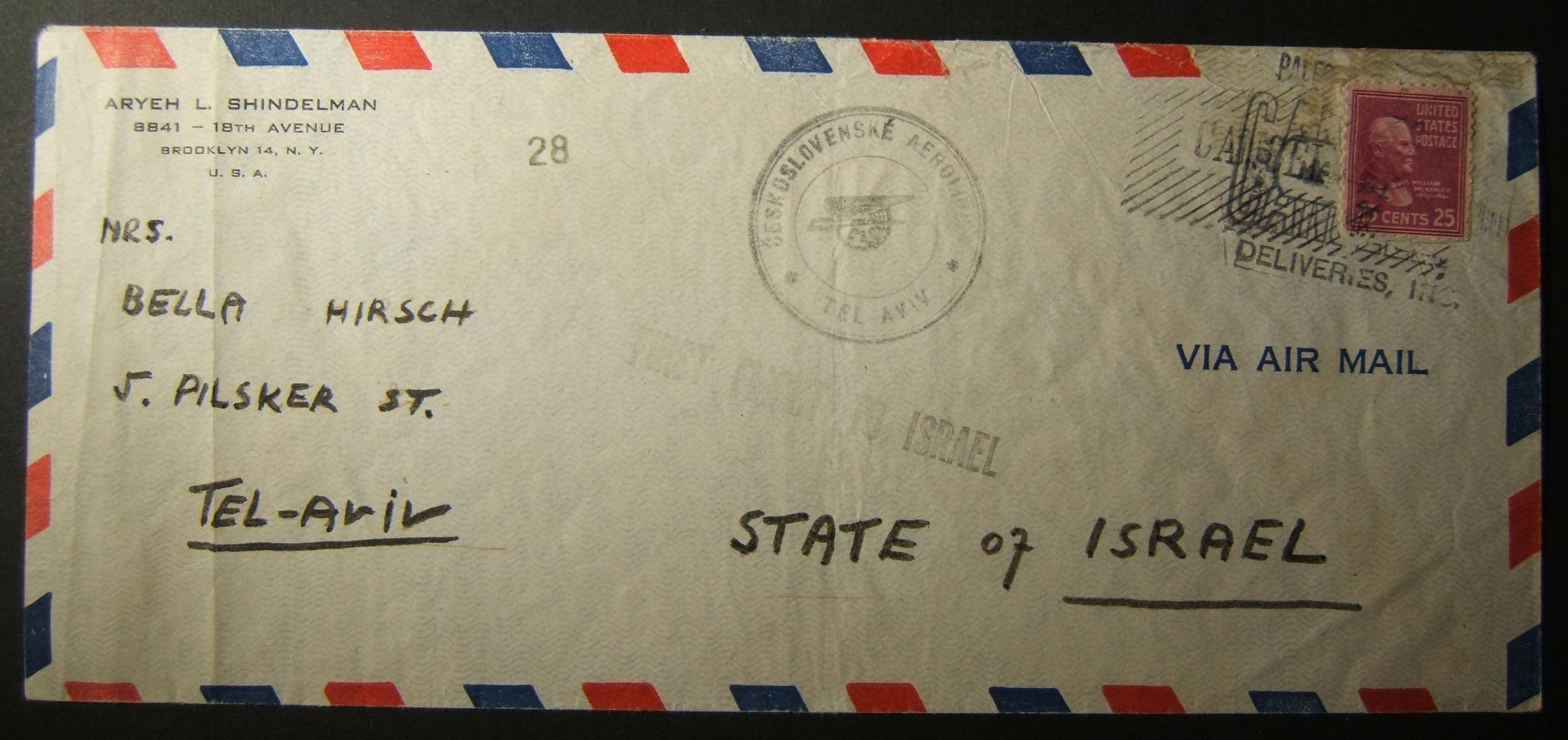 21-5-1948 إرسال بريد إلكتروني PEDI الأول إلى تل أبيب: رقم 28 مع كلا النوعين الإلغاء والمخابئ