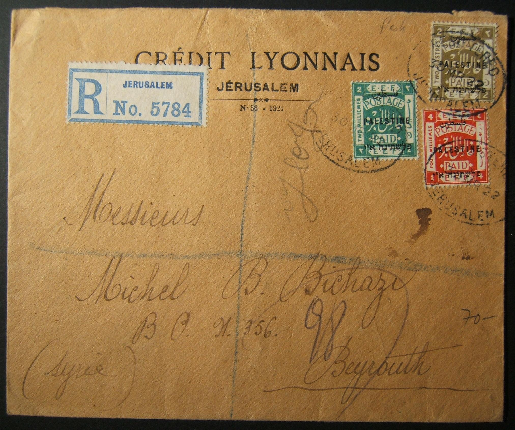 Mandate stamps / period 5: 30 MR 22 reg. comm. cv ex JERUSALEM to BEIRUT franked at period 26m rate using 'London I' 2m, 4m & 2 Pia (Ba61/63/66) tied by 3 strikes of REG J'LEM Sach