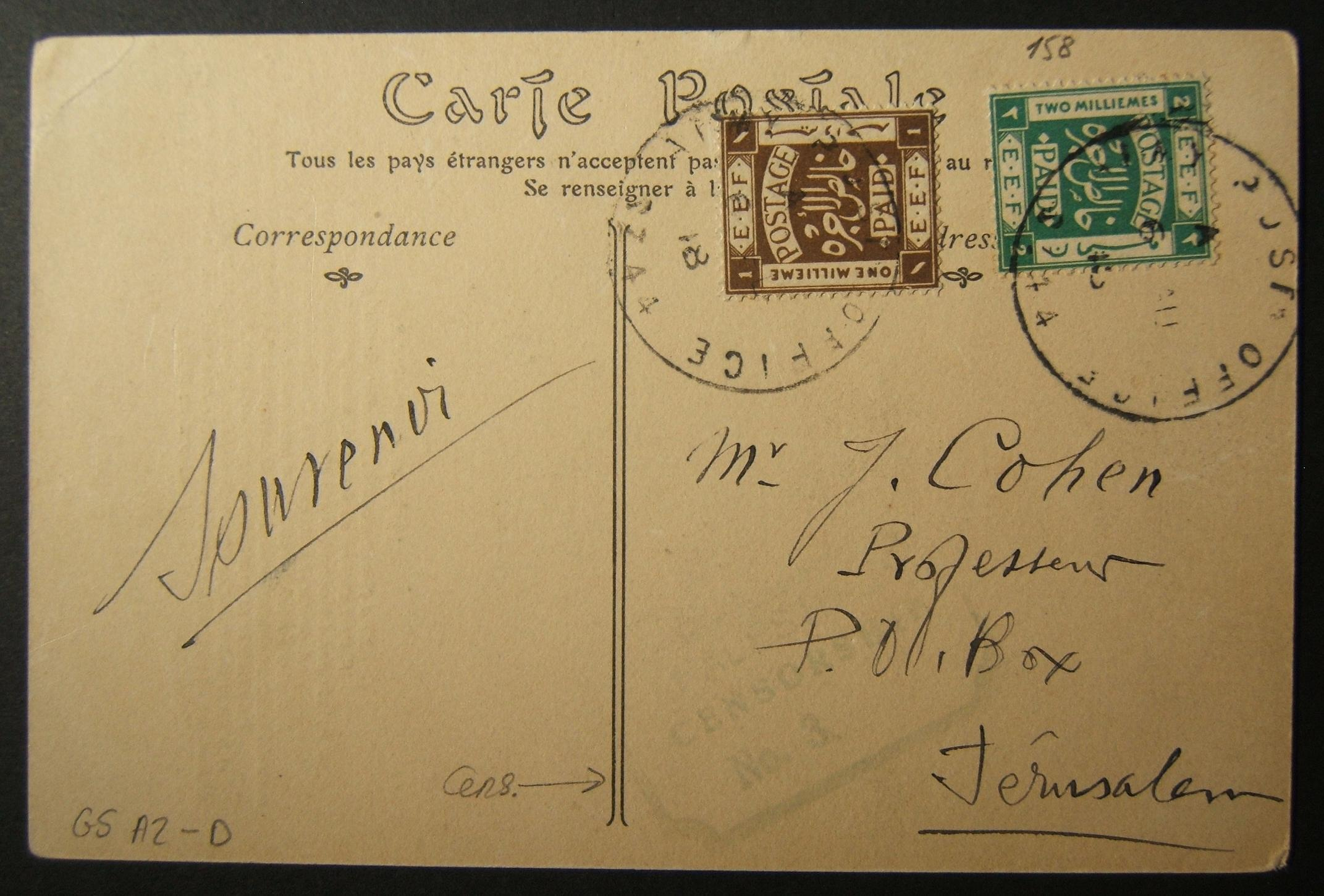 Mandate stamps / period 2: 6 AU 18 local JERUSALEM ppc of Pierre Corneille ex APO SZ 44 (J'lem) franked at period 3m scarce souvenir PC rate using typographed 1m & 2m Ba5/6 tied by