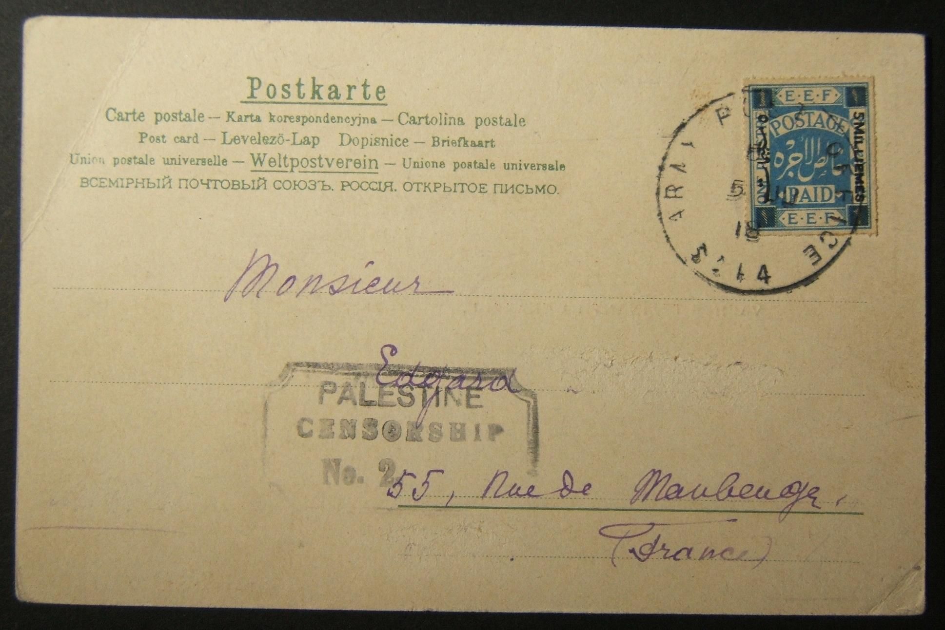 Mandate stamps / period 2 'blues': 5 JU 18 ppc of Arabs by Kattan of Jaffa ex APO SZ 44 (JAFFA) to FRANCE franked at period 5m PC rate using pair 'Blues 4' 5m on 1 Pia Ba4 tied by