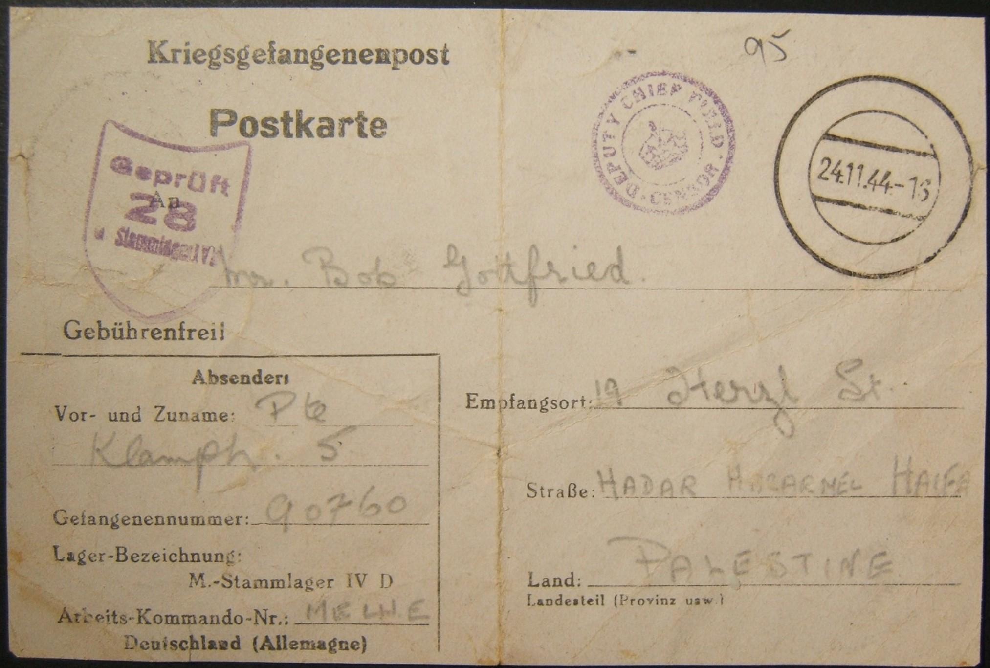 11/1944 الحرب العالمية الثانية / حقبة المحرقة اليهودية من ألمانيا إلى هيفاء عبر مصر