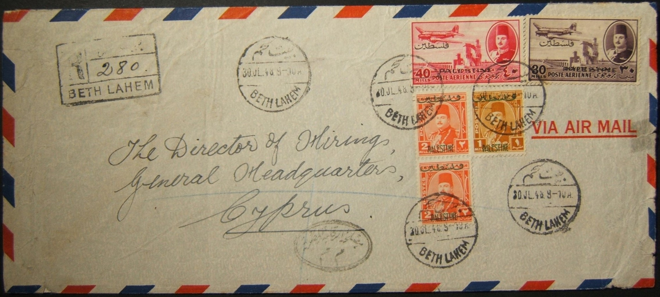 War-affected Egyptian occupation mail: 30 JL 1948 reg. a/m comm. cv ex BETH LAHEM (r/a Br.(?) sender at