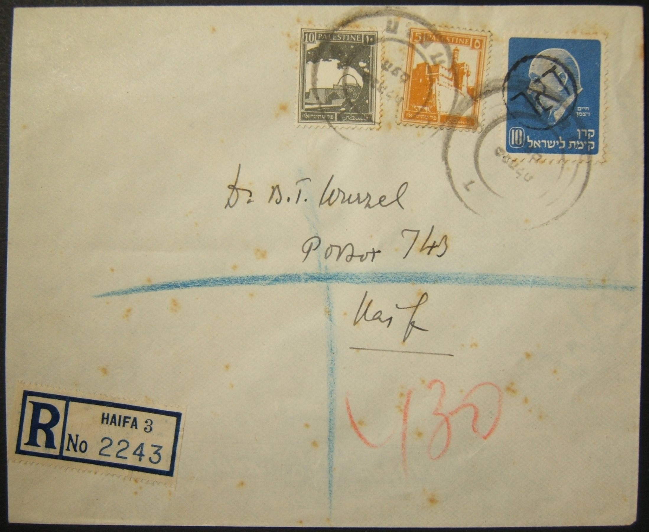 1948 HAIFA registered mail with mixed Interim/Mandate franking & postal markings