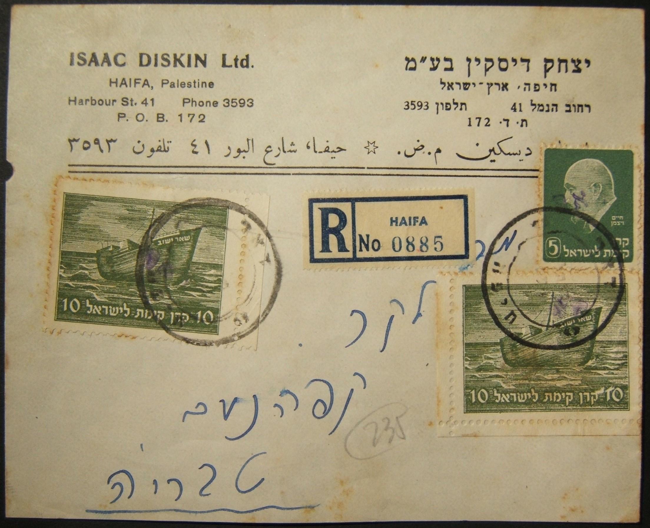 Highest registered interim/3 period cv ex Haifa HPO: dateless reg. cv on trilingual business stationary ex HAIFA head PO to