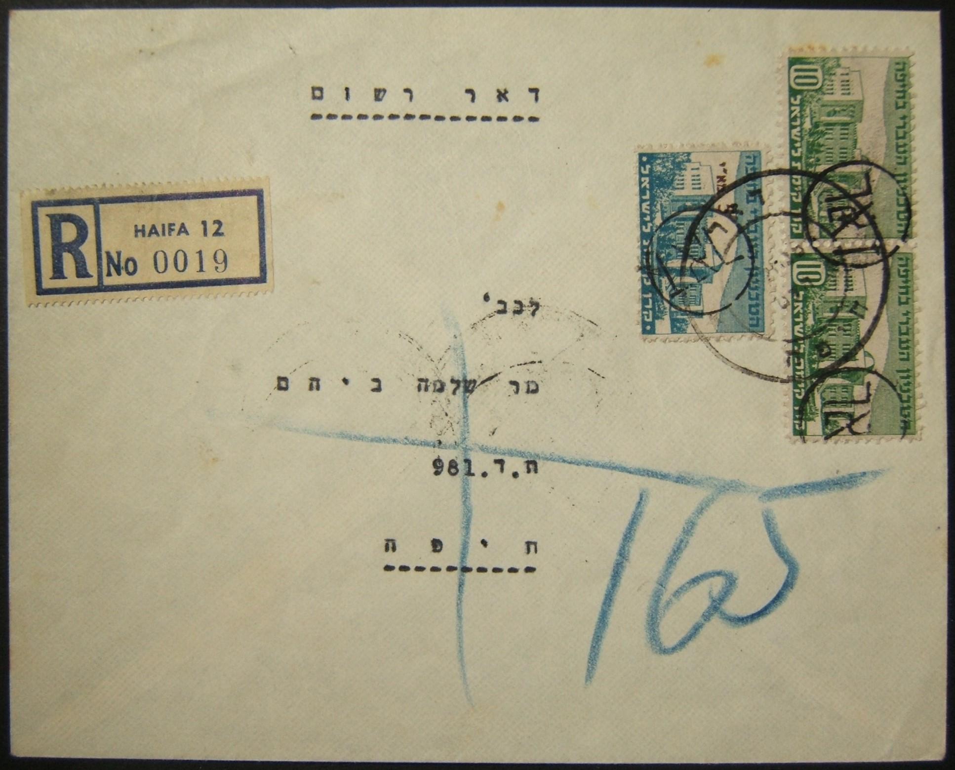 1948 early Interim HAIFA registered cover with Interim & Mandate postal markings