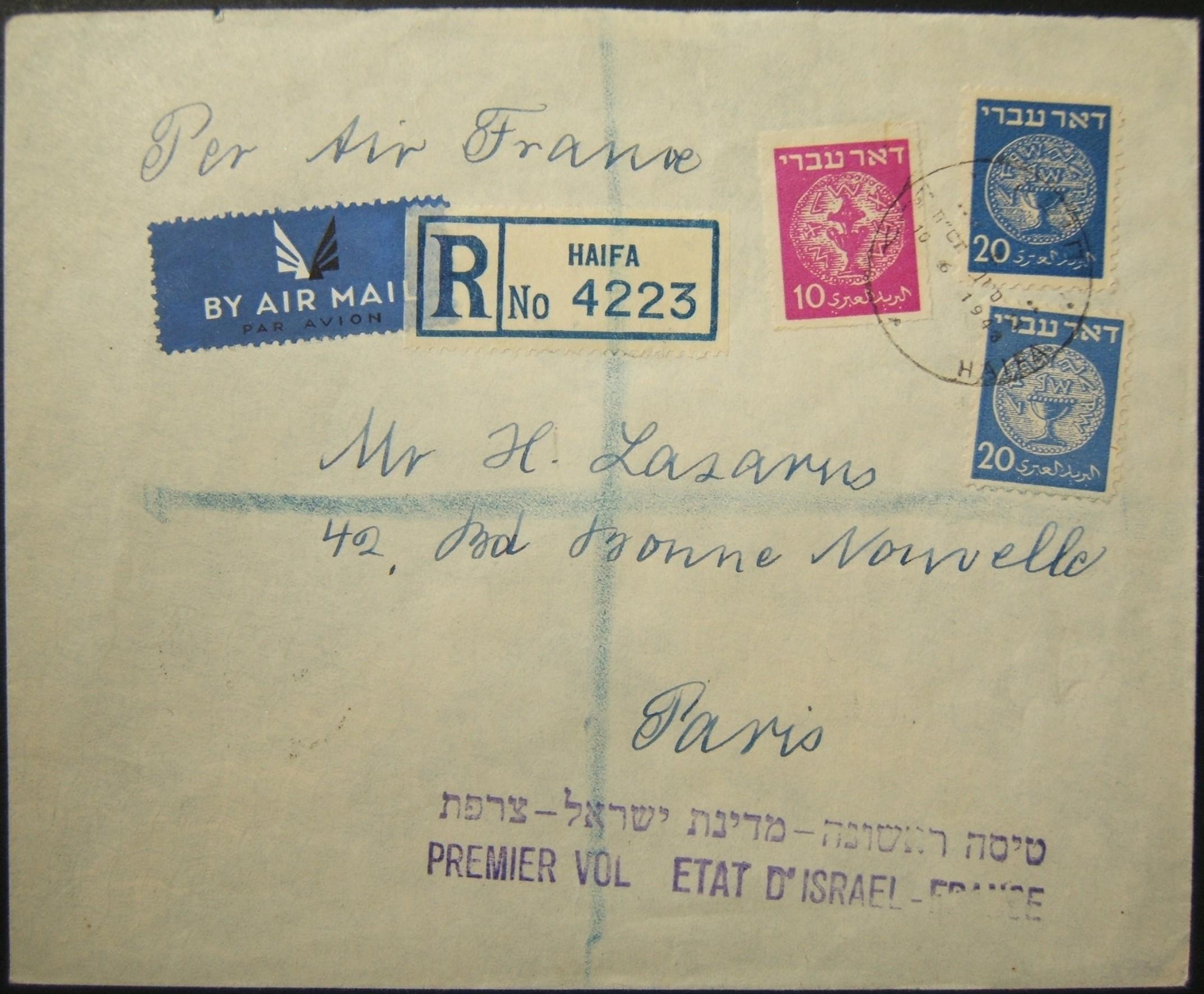 10-6-1948 بريدًا مسجلاً من رحلة الخطوط الجوية الفرنسية الأولى إلى باريس ؛ الاختلاط المختلط franking
