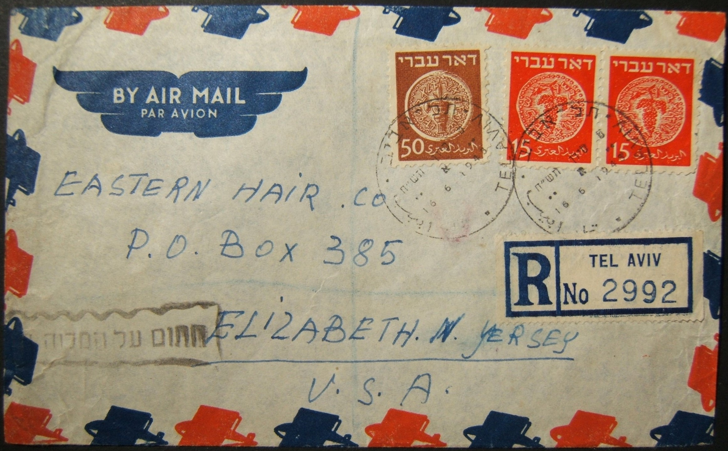 16-6-1948 דואר ישראלי מוקדם לאמריקה מתל אביב לניו-ג'רזי